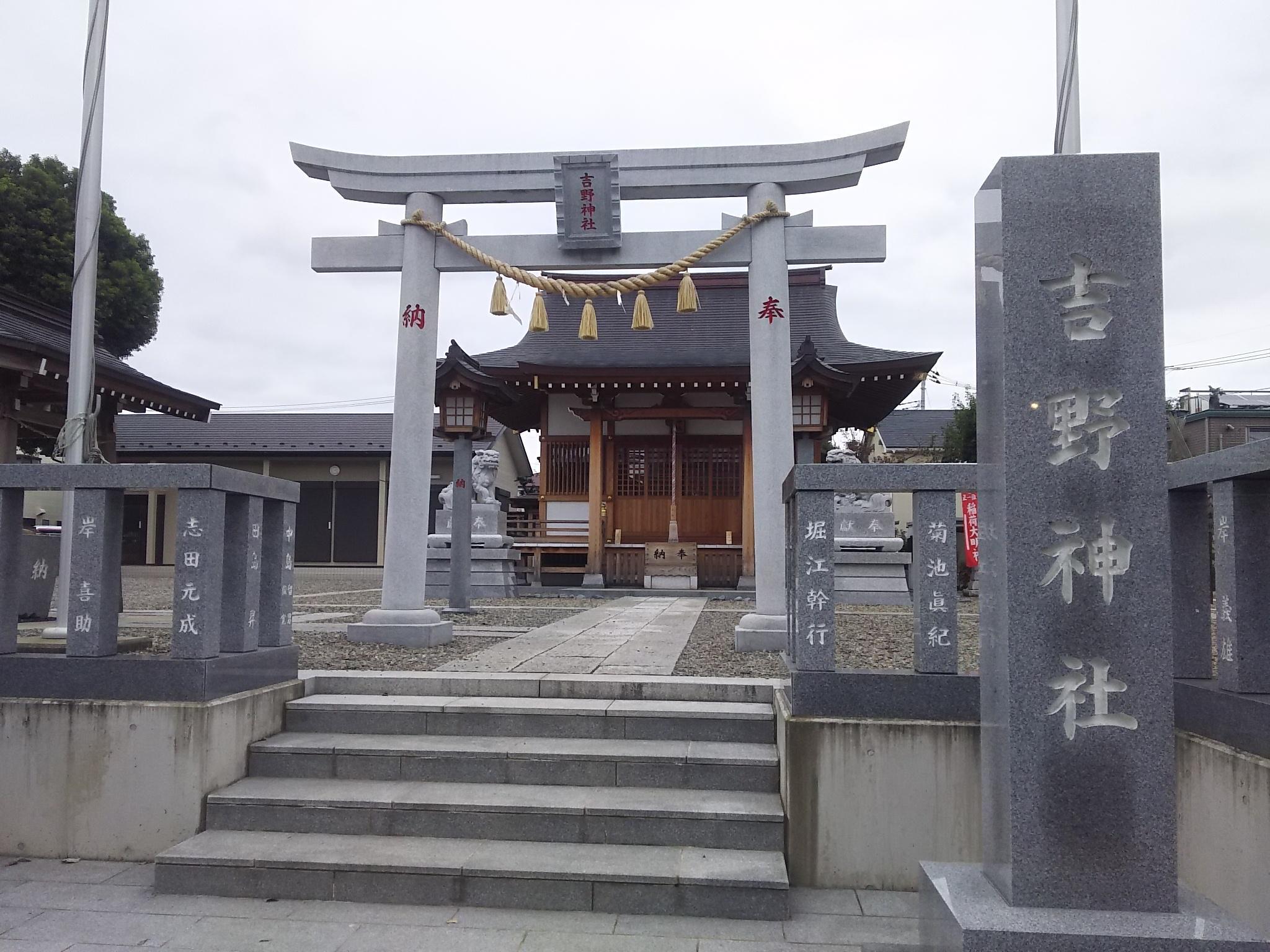吉野神社の鳥居