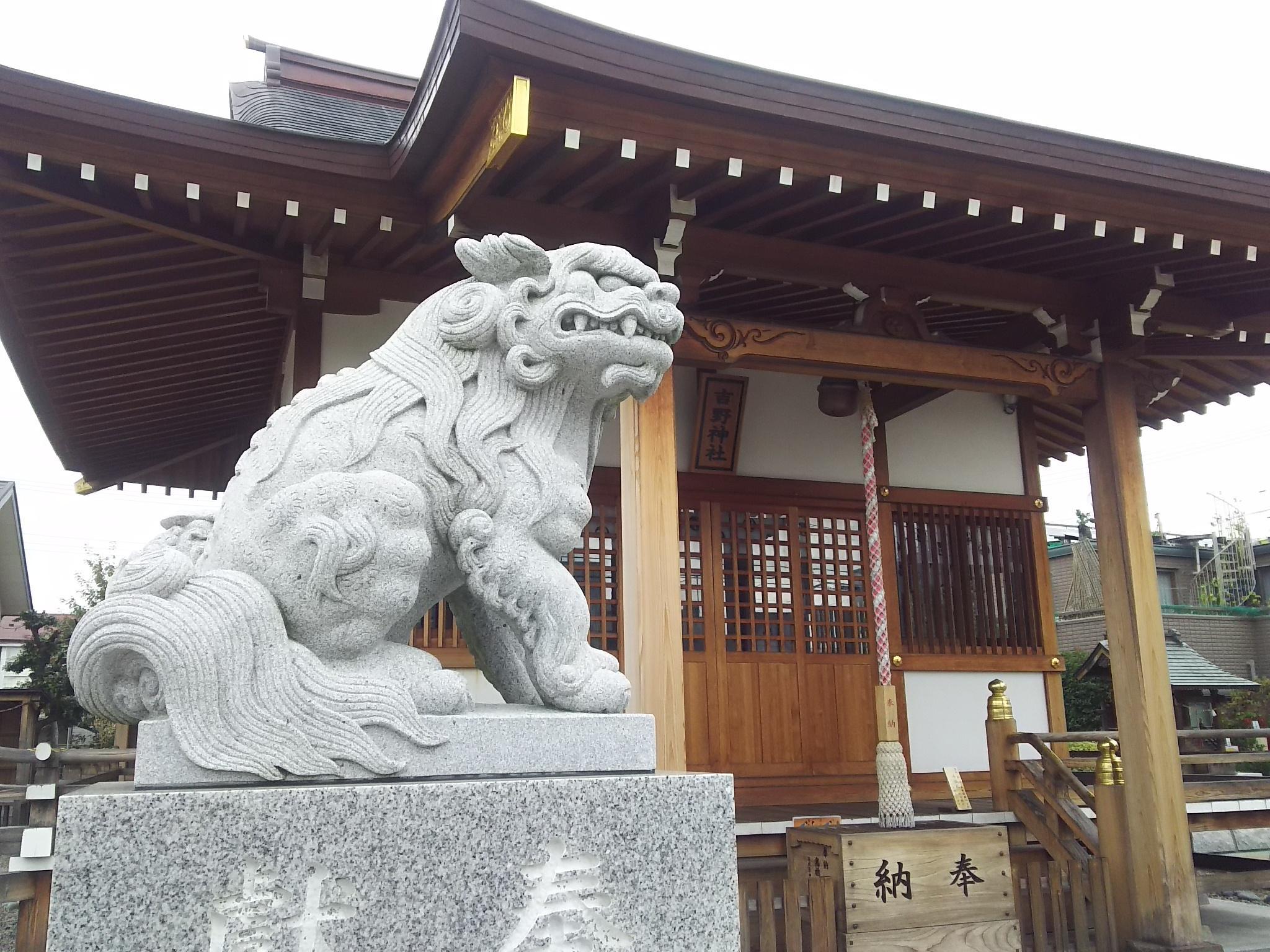 吉野神社の狛犬
