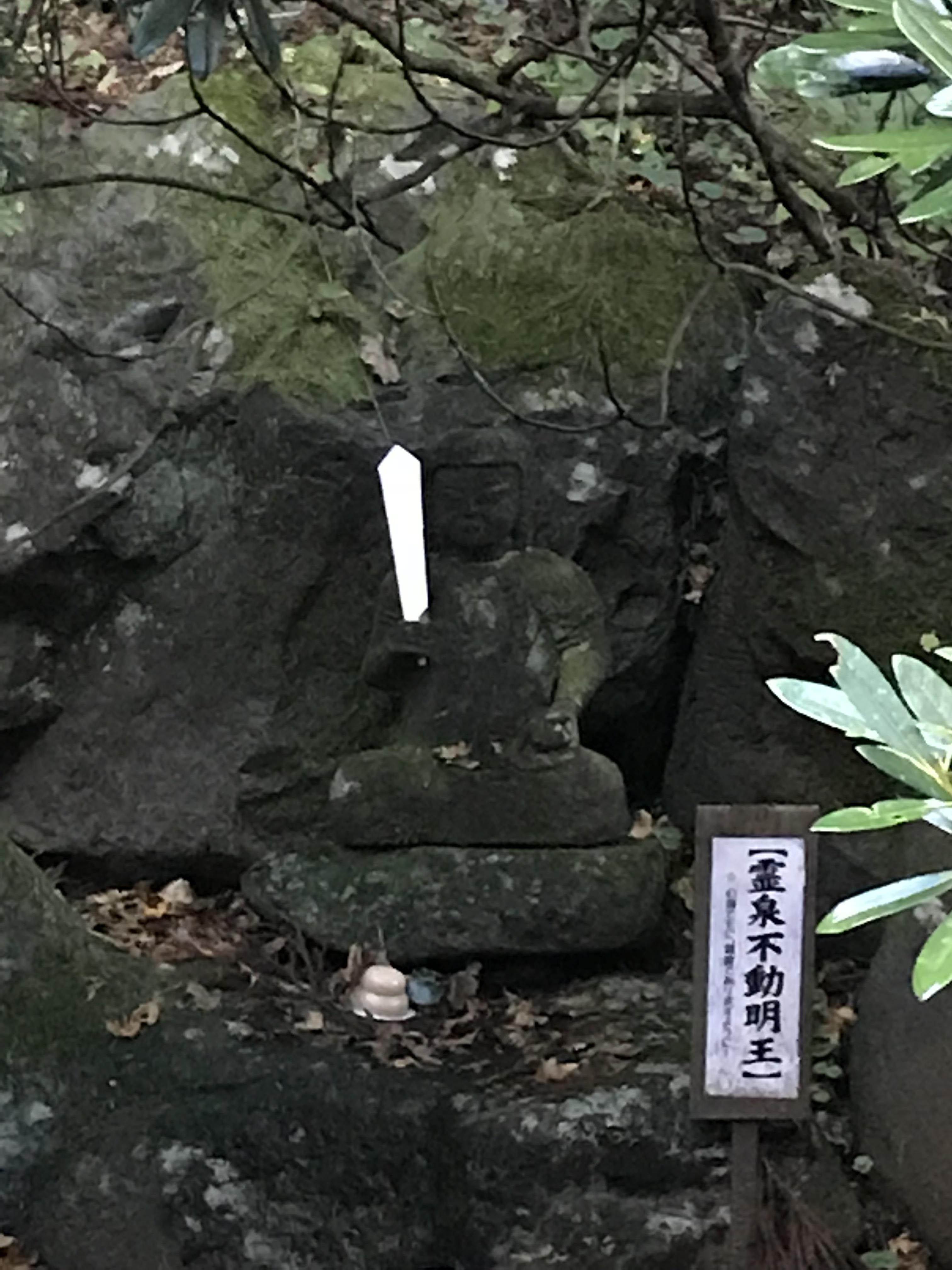 日光二荒山神社の仏像