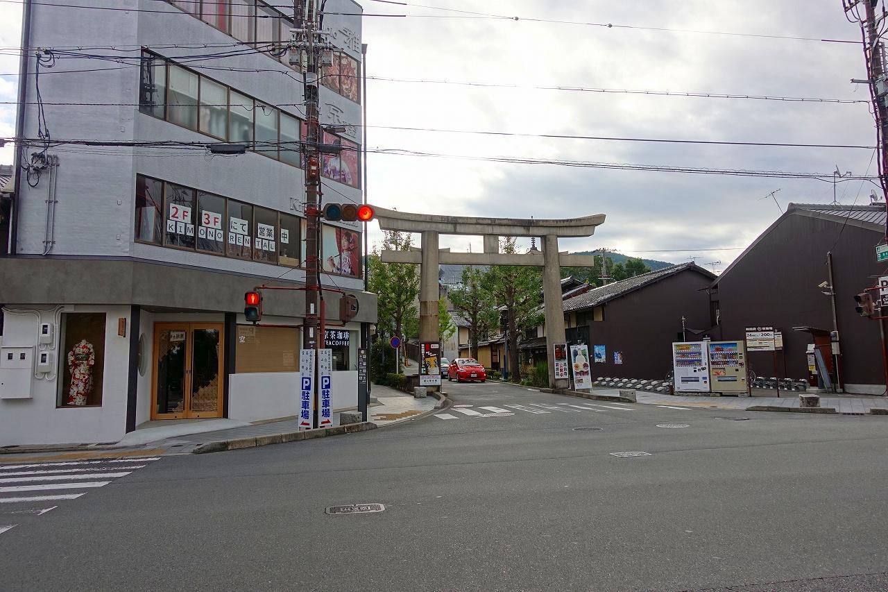 京都霊山護國神社の周辺