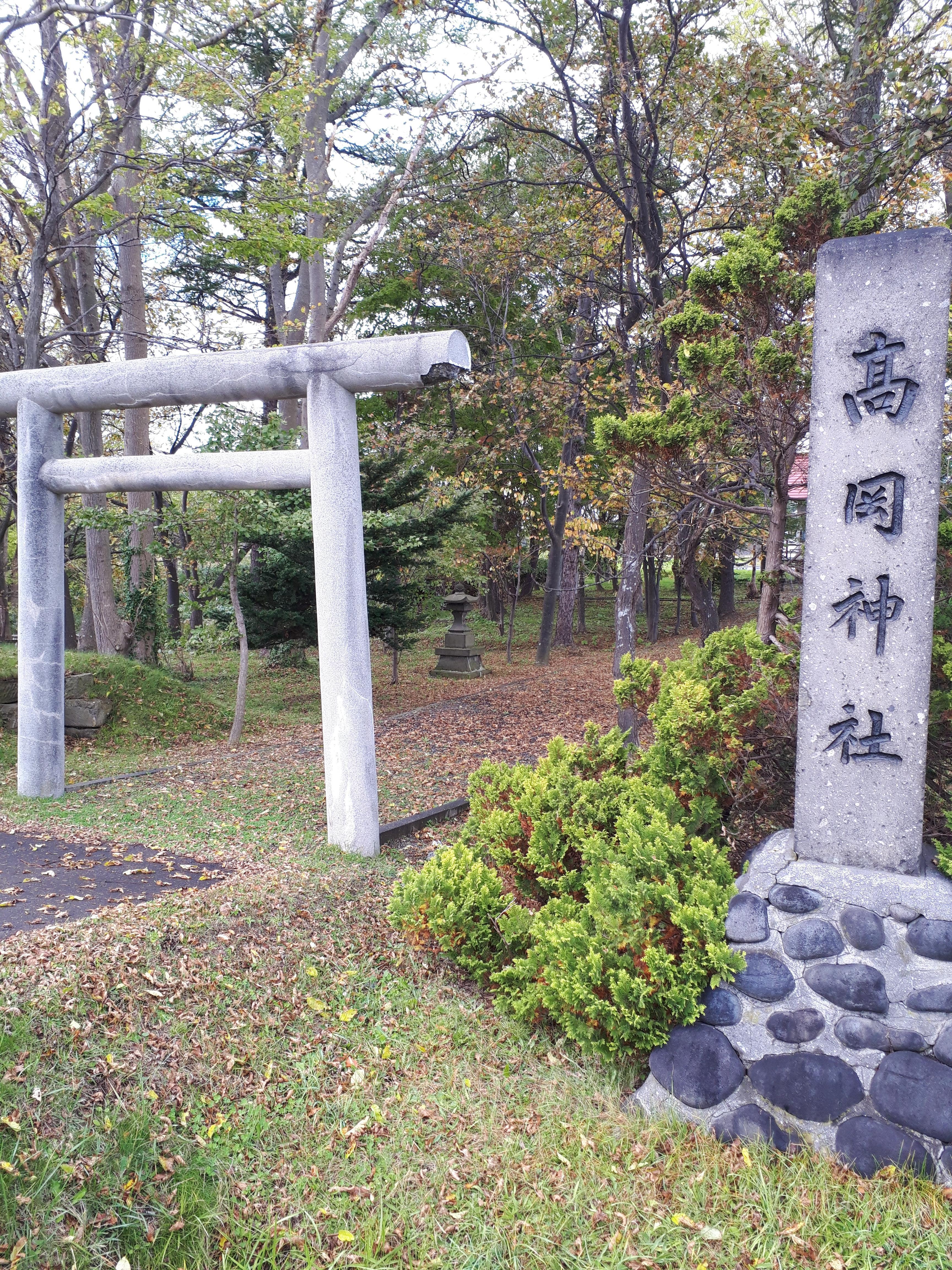高岡神社の鳥居