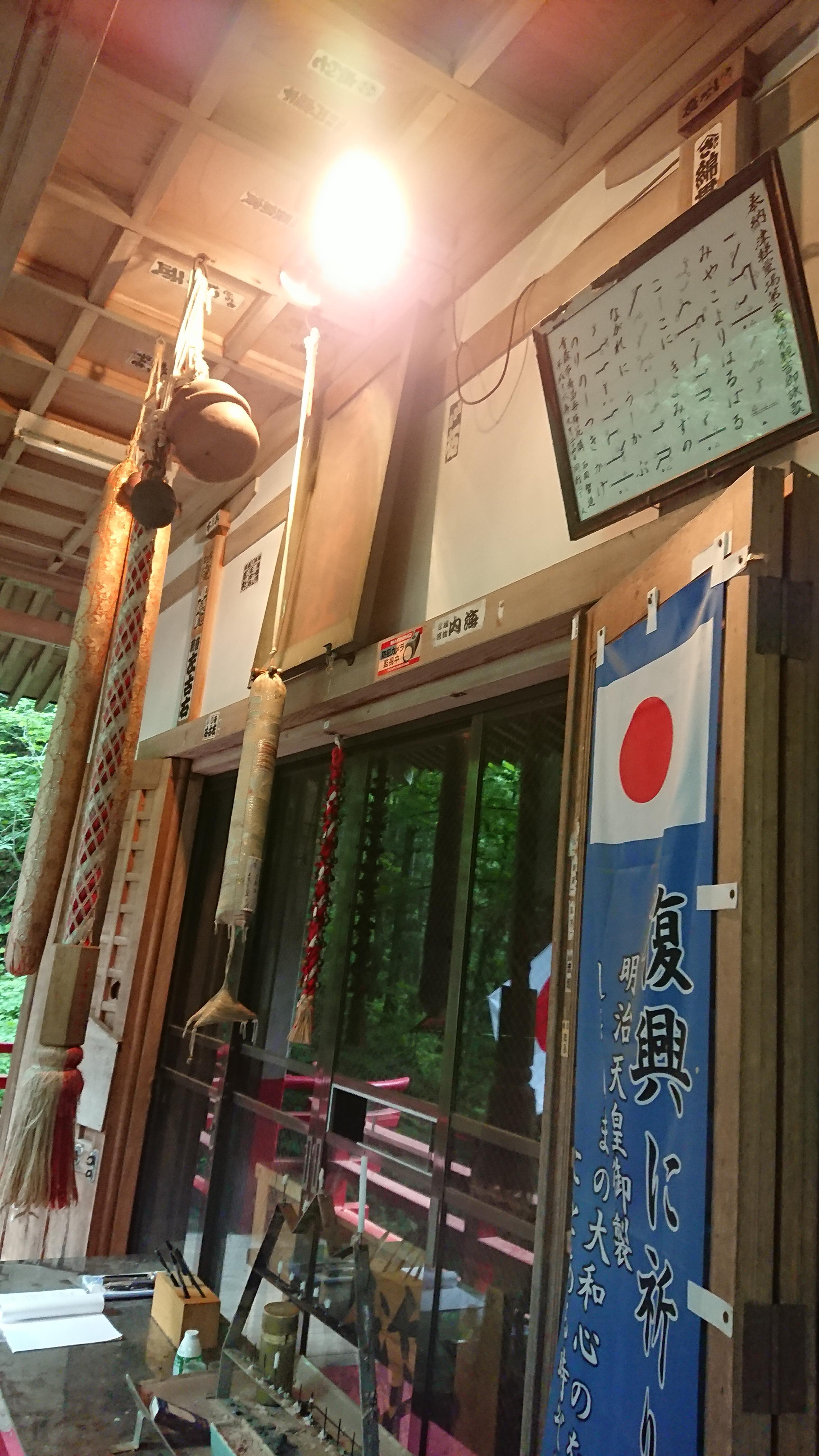 多賀神社の本殿