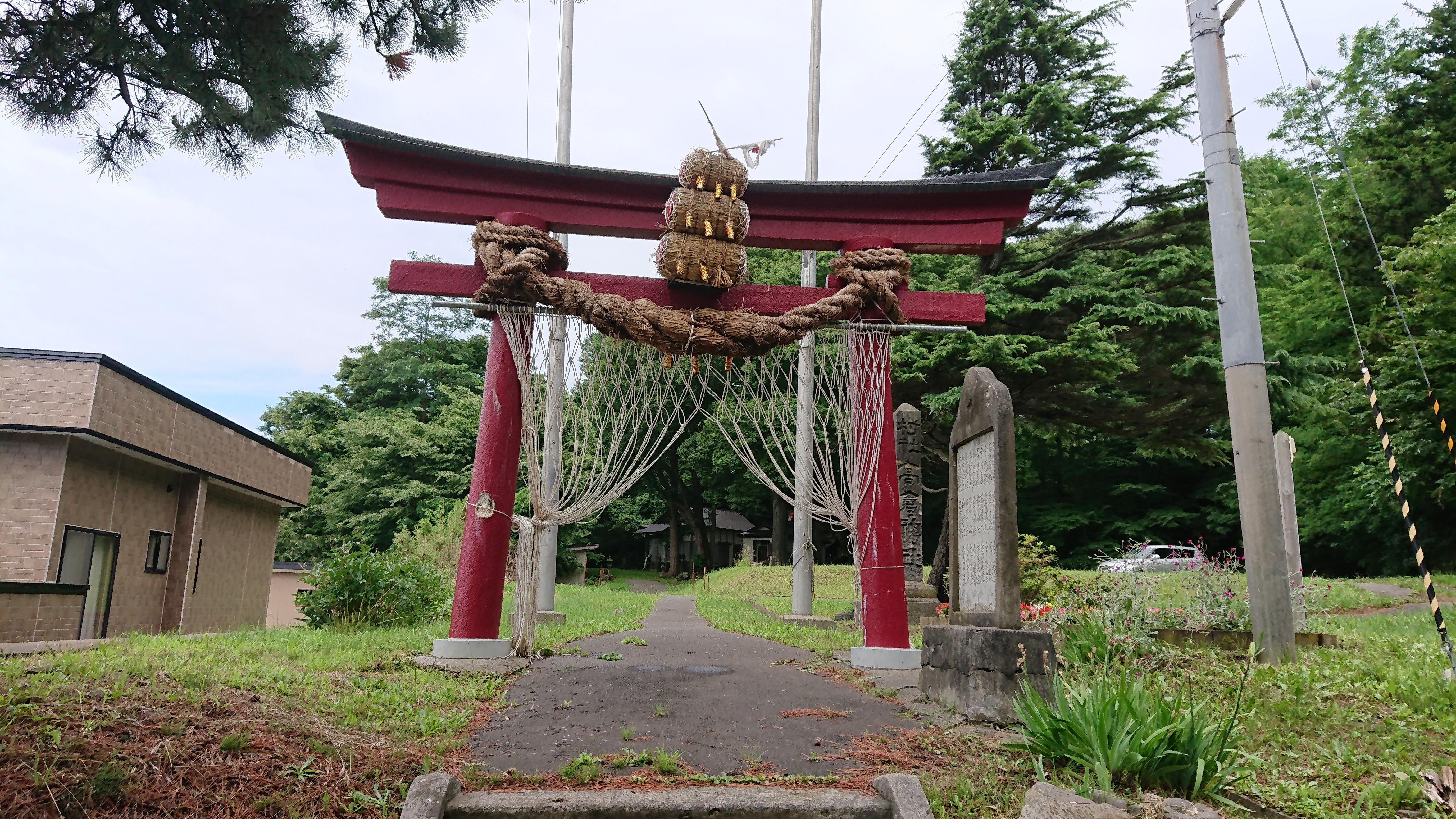高倉神社の鳥居
