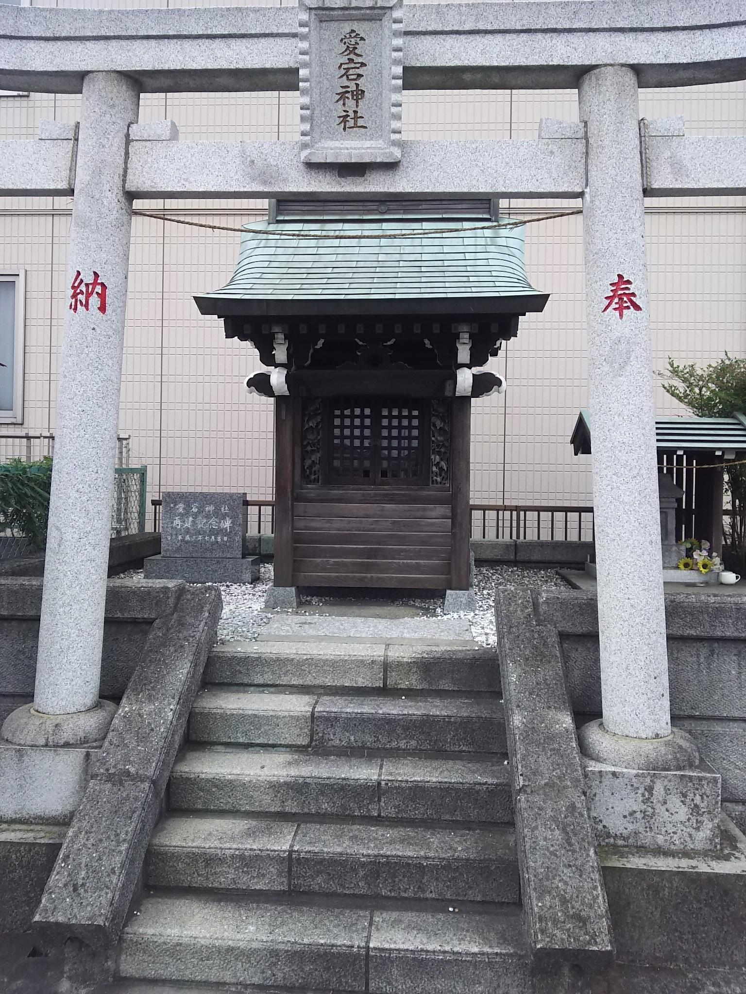 金明愛宕神社の本殿