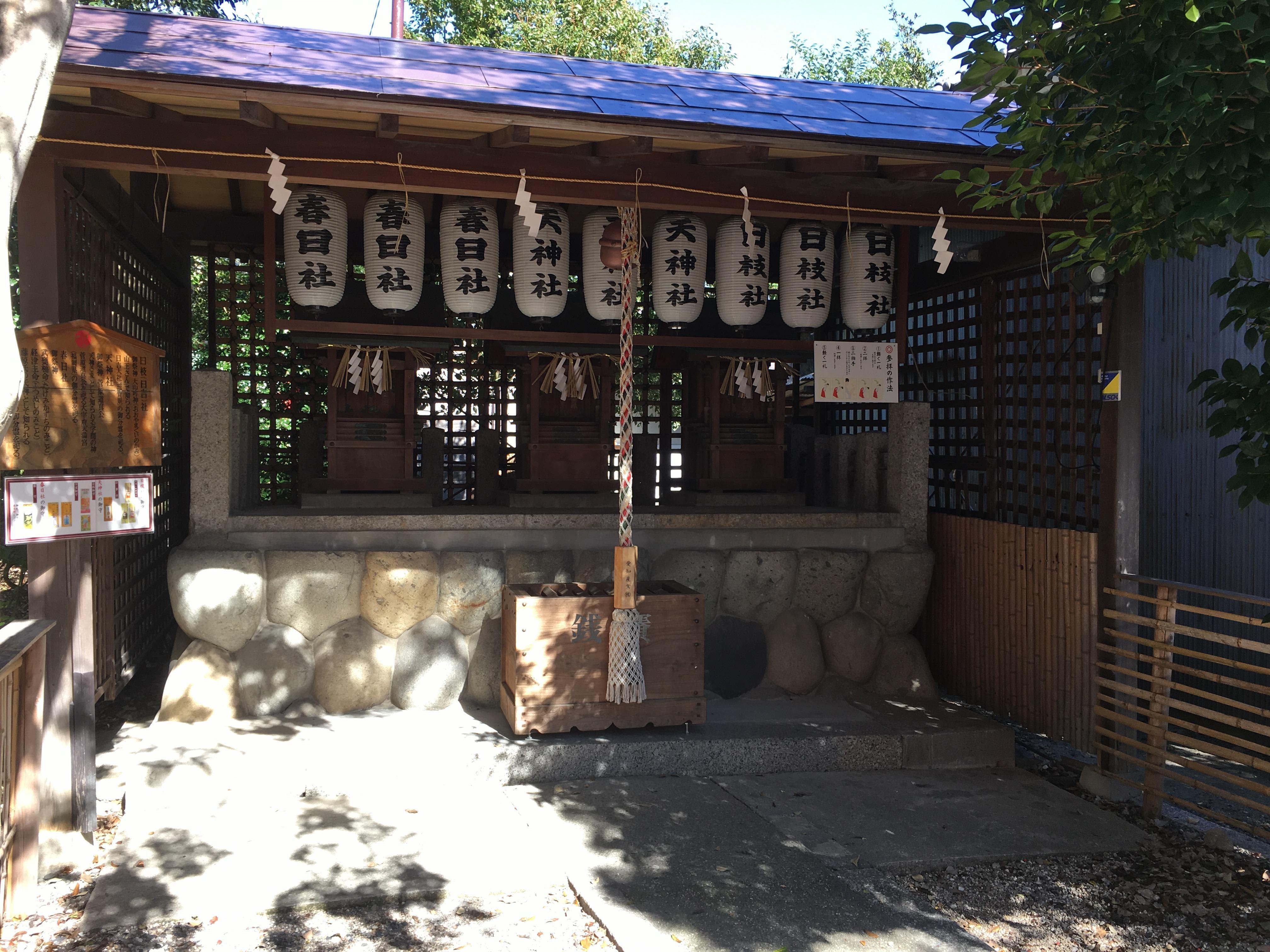 伊奴神社の末社