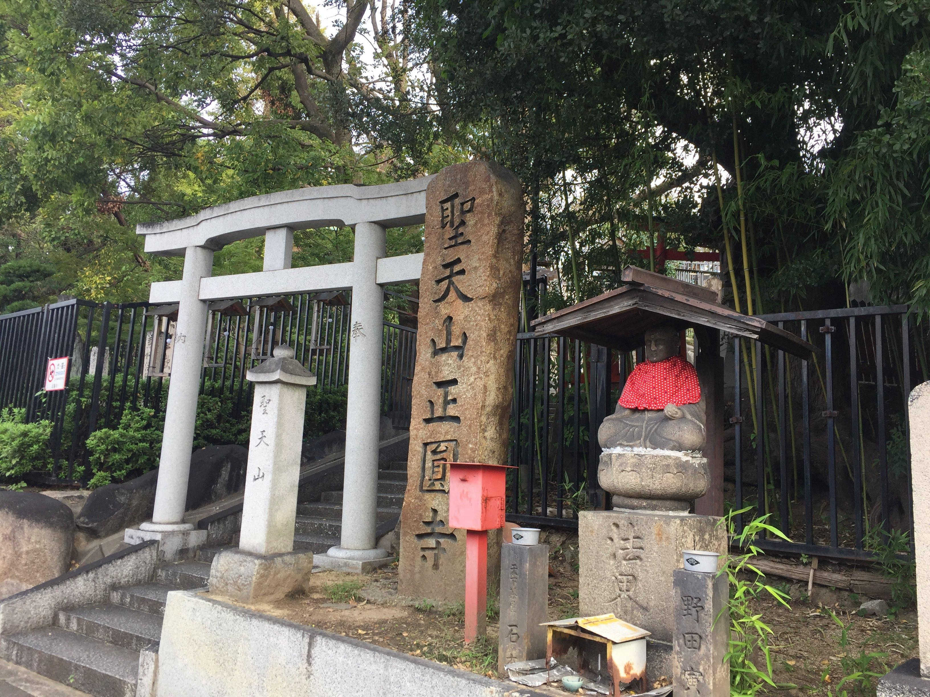 正圓寺の境内・文化財