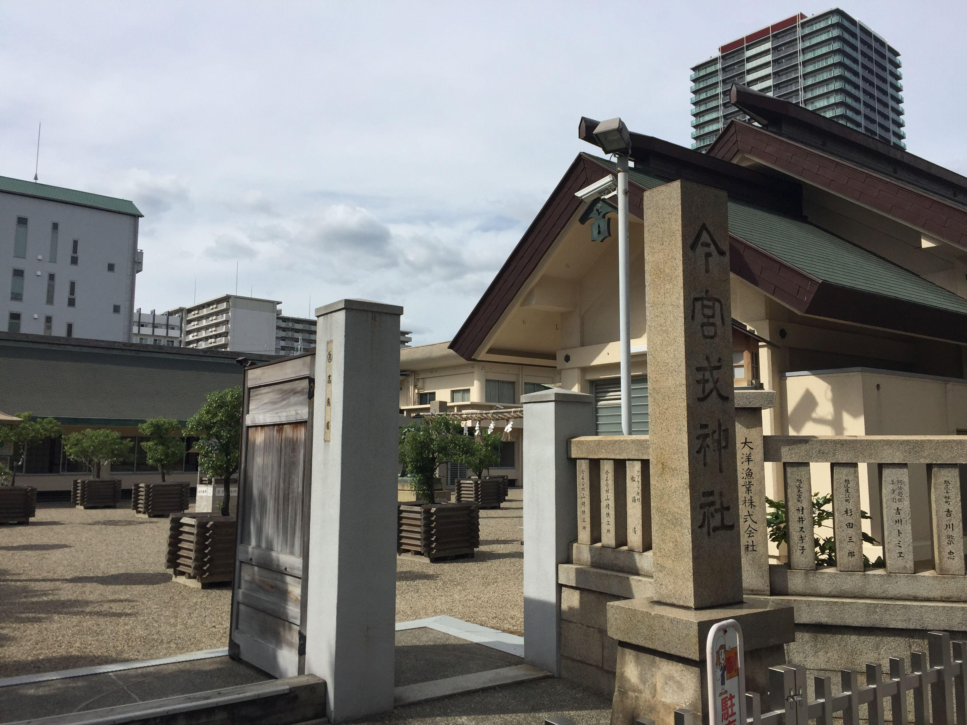 今宮戎神社のその他建物(大阪府今宮戎駅)