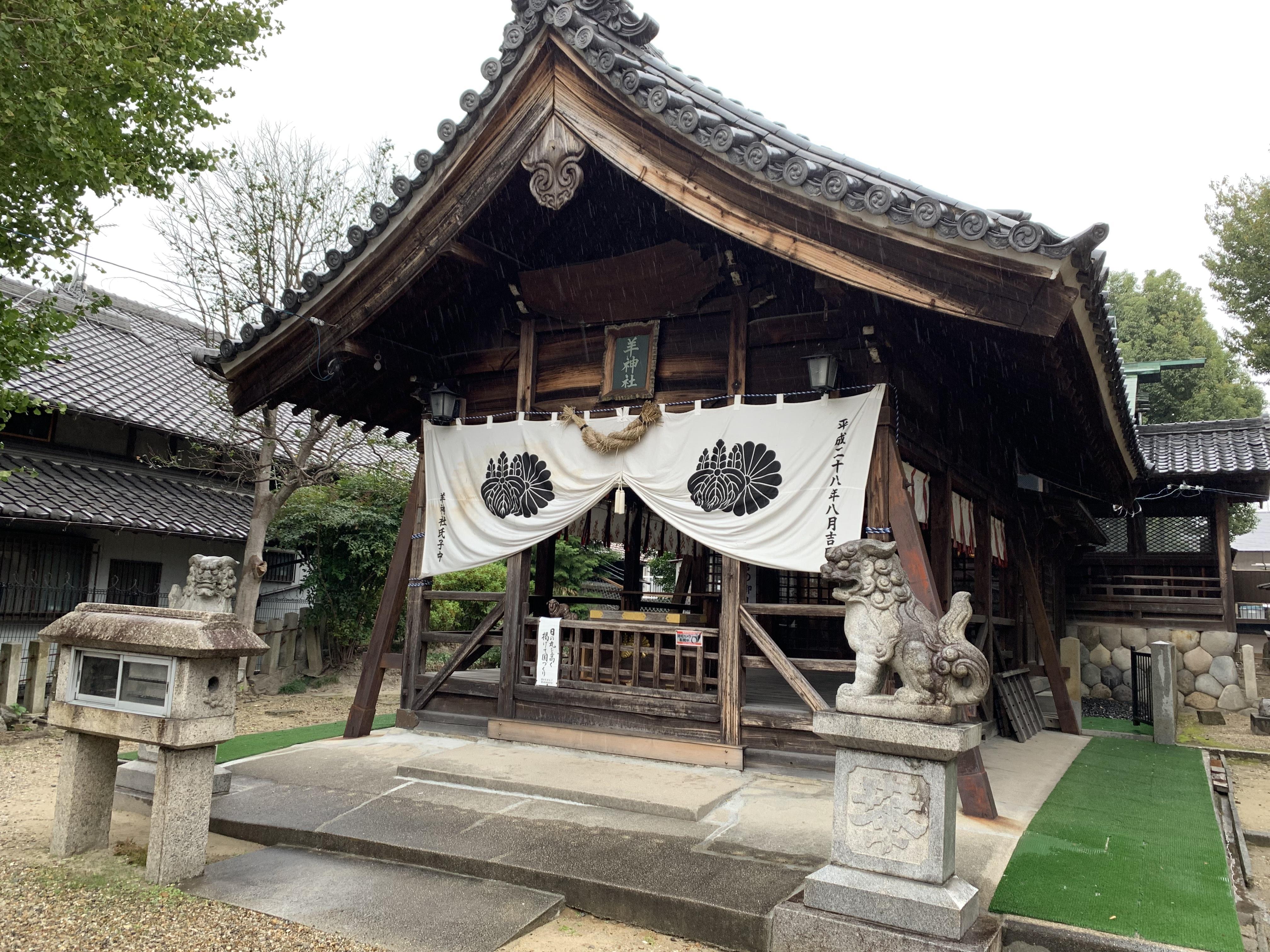 羊神社の本殿・本堂(愛知県上飯田駅)