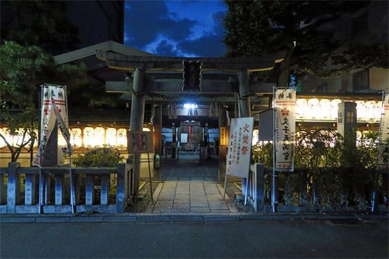 文子天満宮神社の鳥居(京都府五条(京都市営)駅)