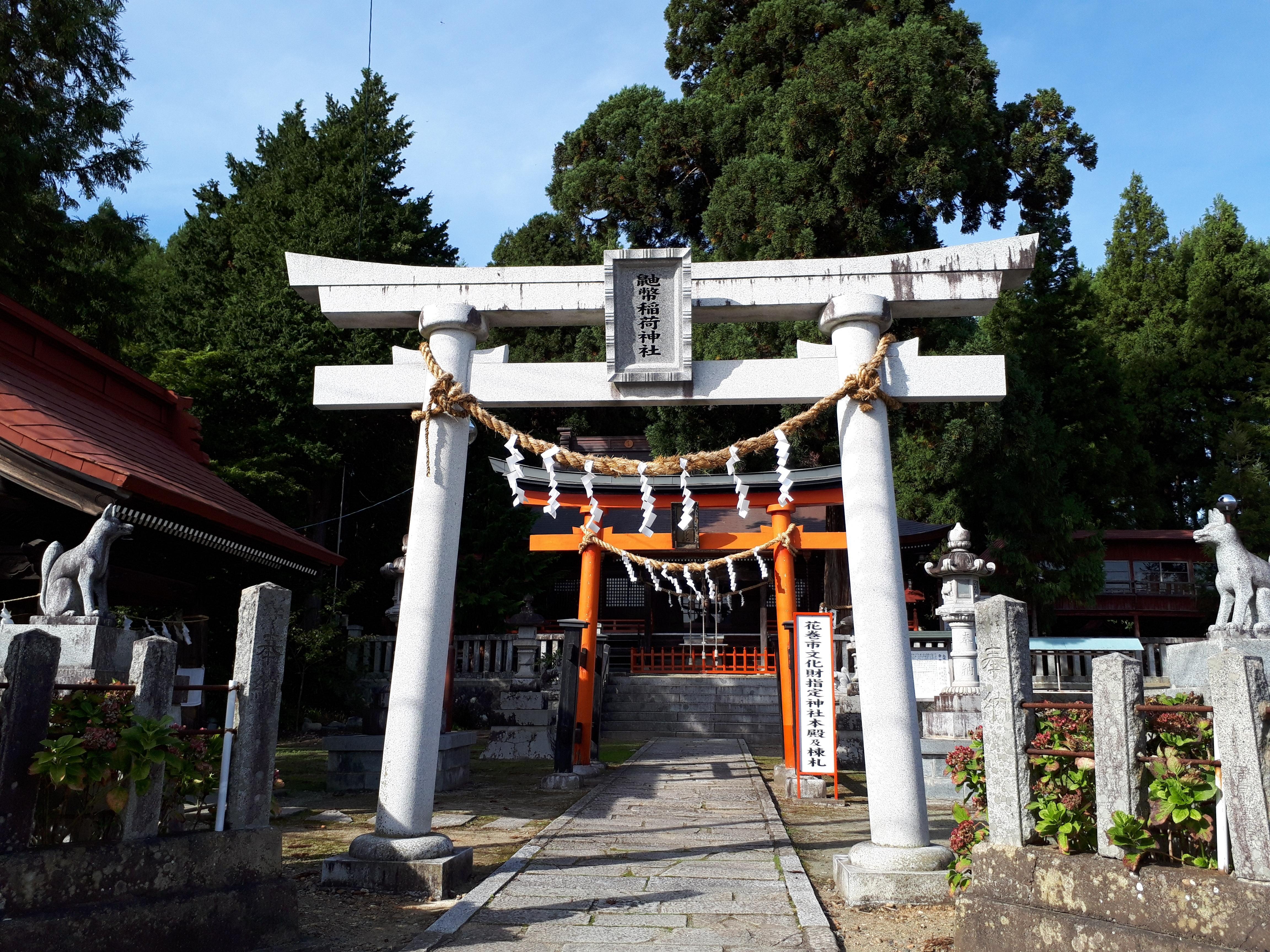 鼬幣稲荷神社の鳥居(岩手県花巻駅)