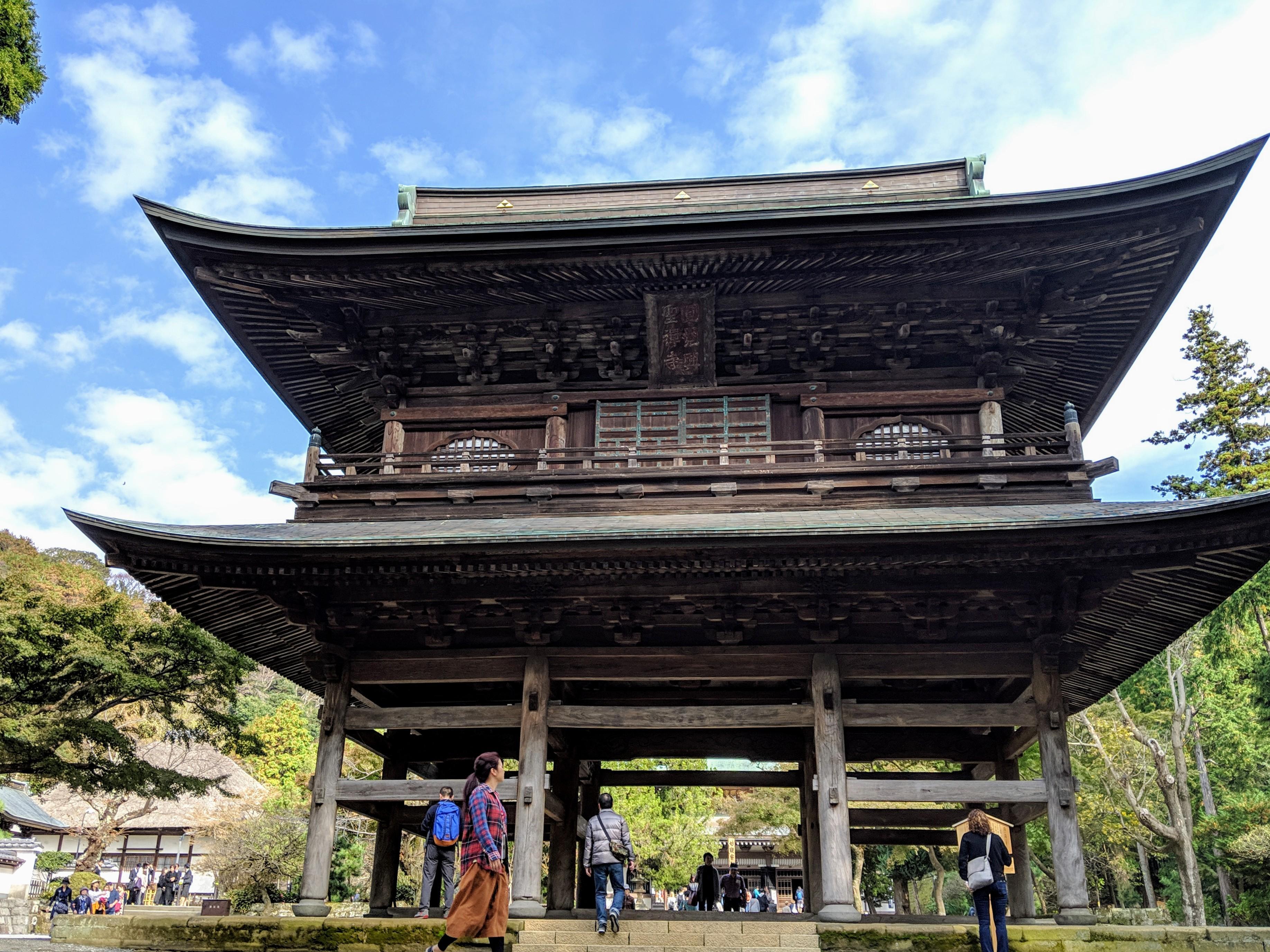 円覚寺の山門
