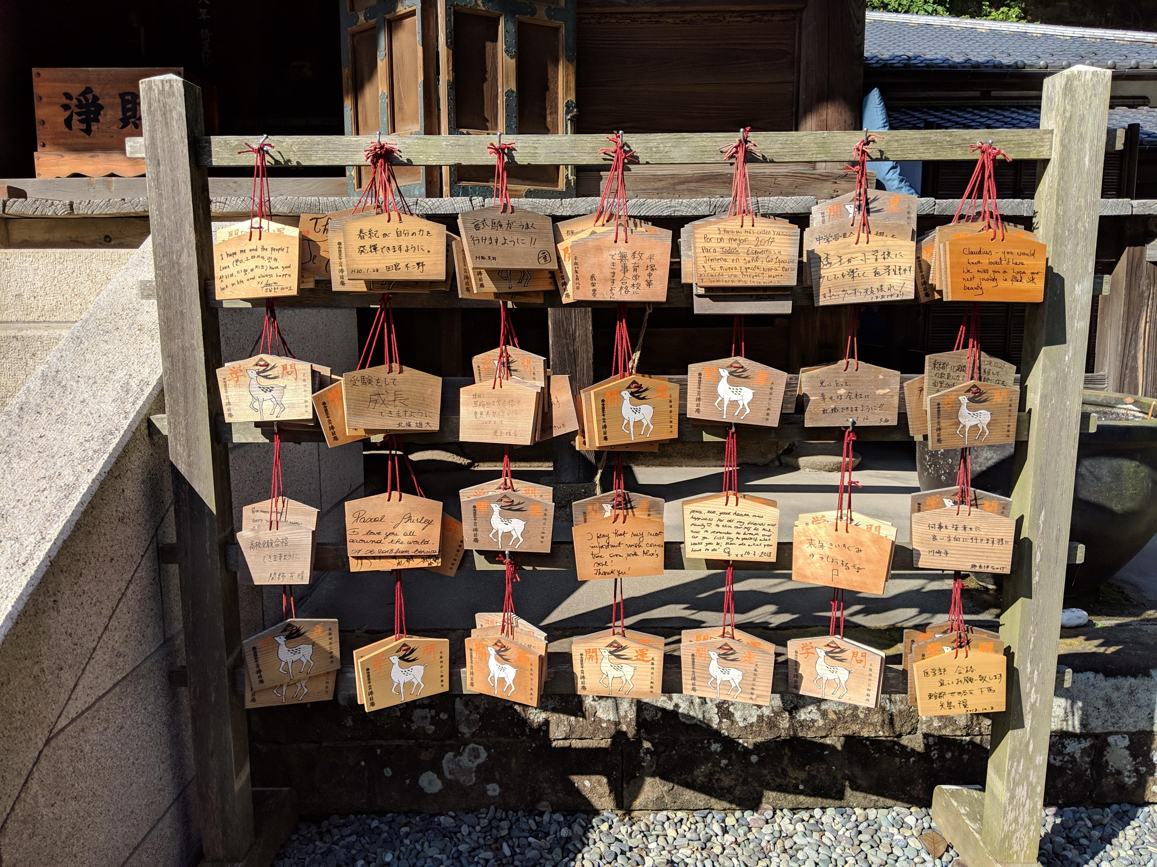円覚寺の絵馬