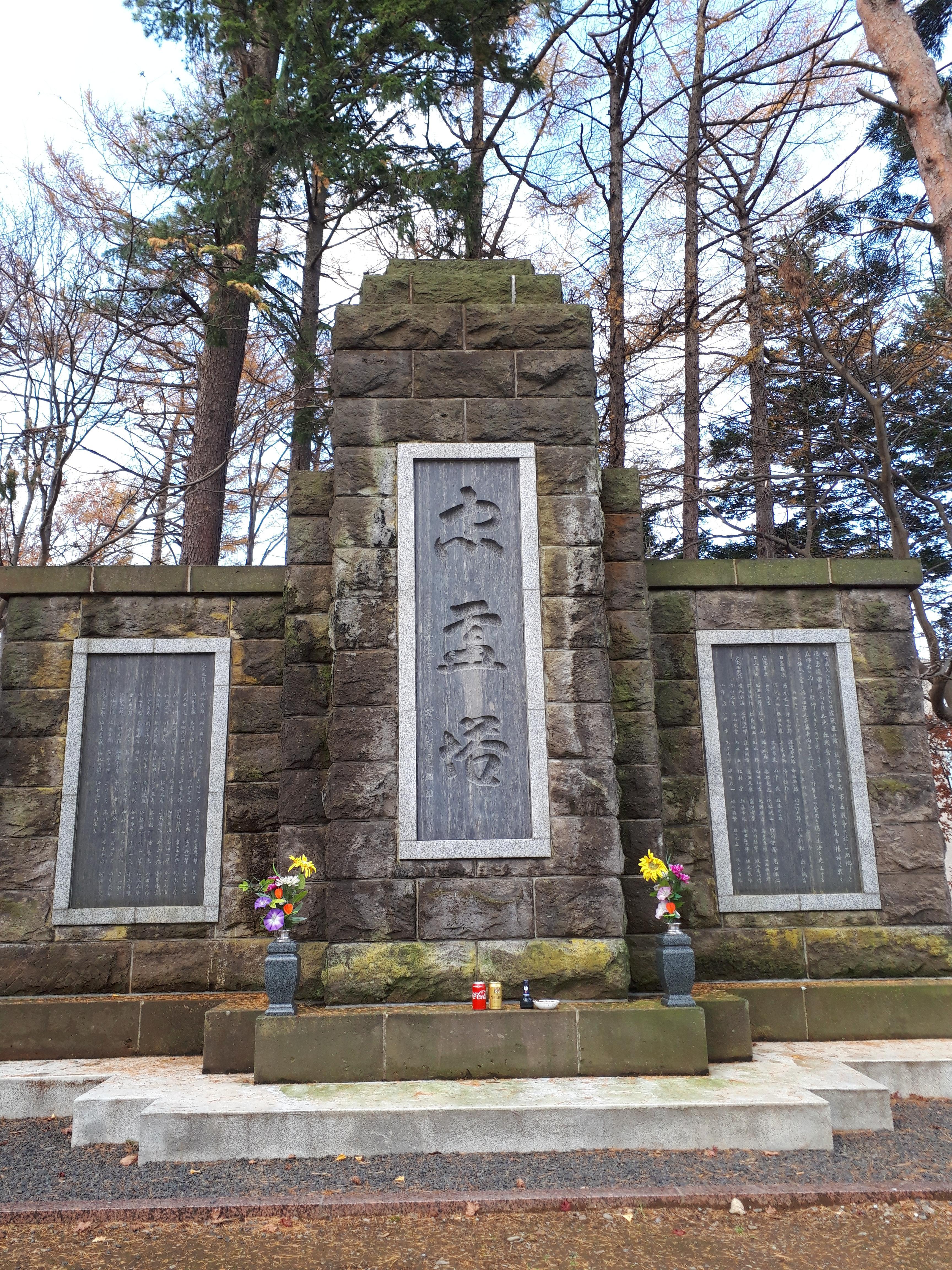 廣島神社の建物その他