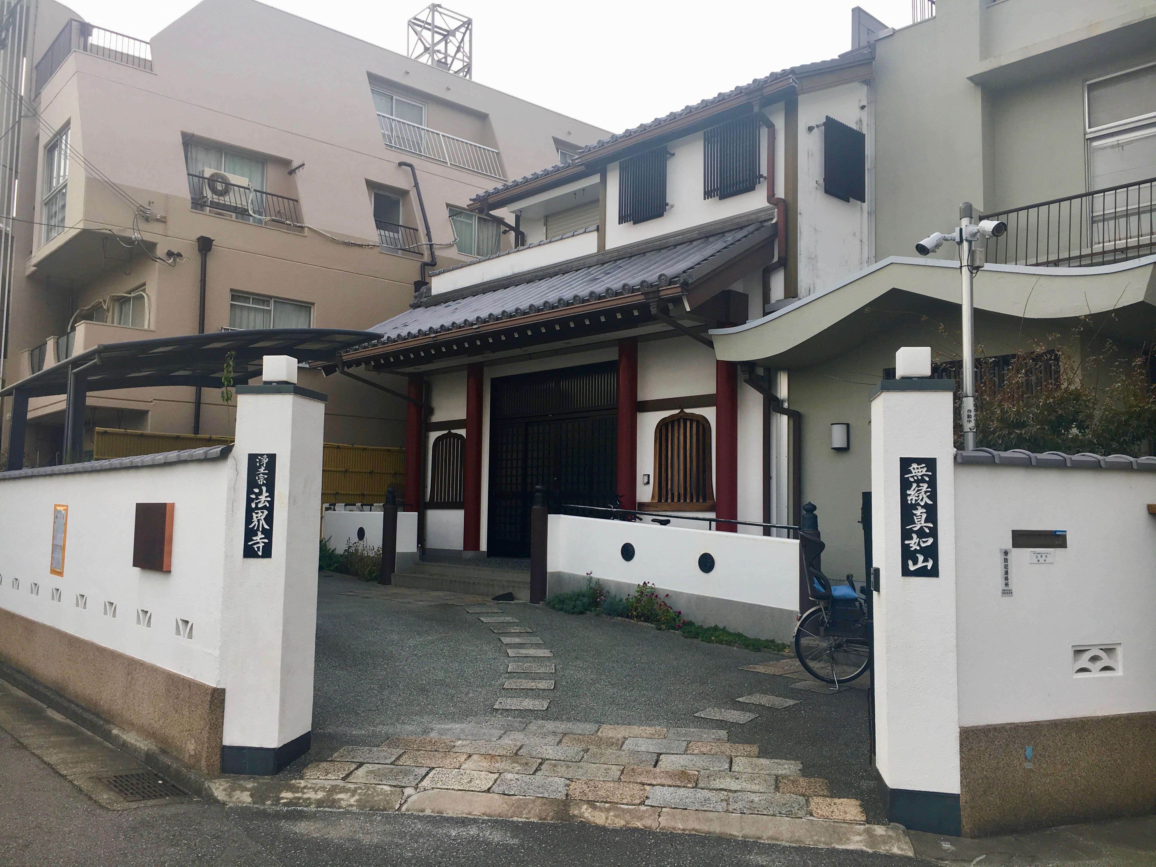 法界寺の本殿