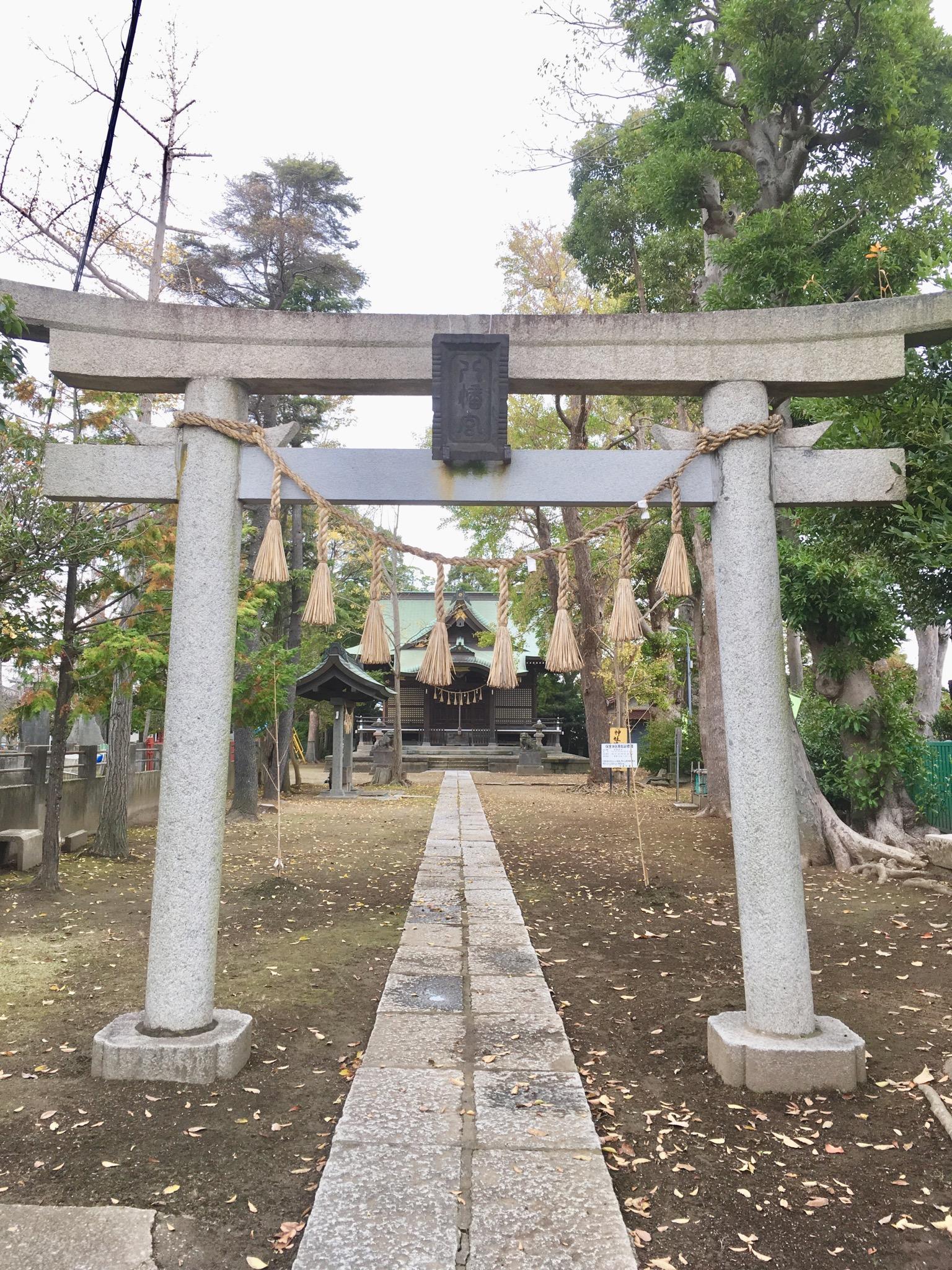 若宮八幡神社(千葉県)