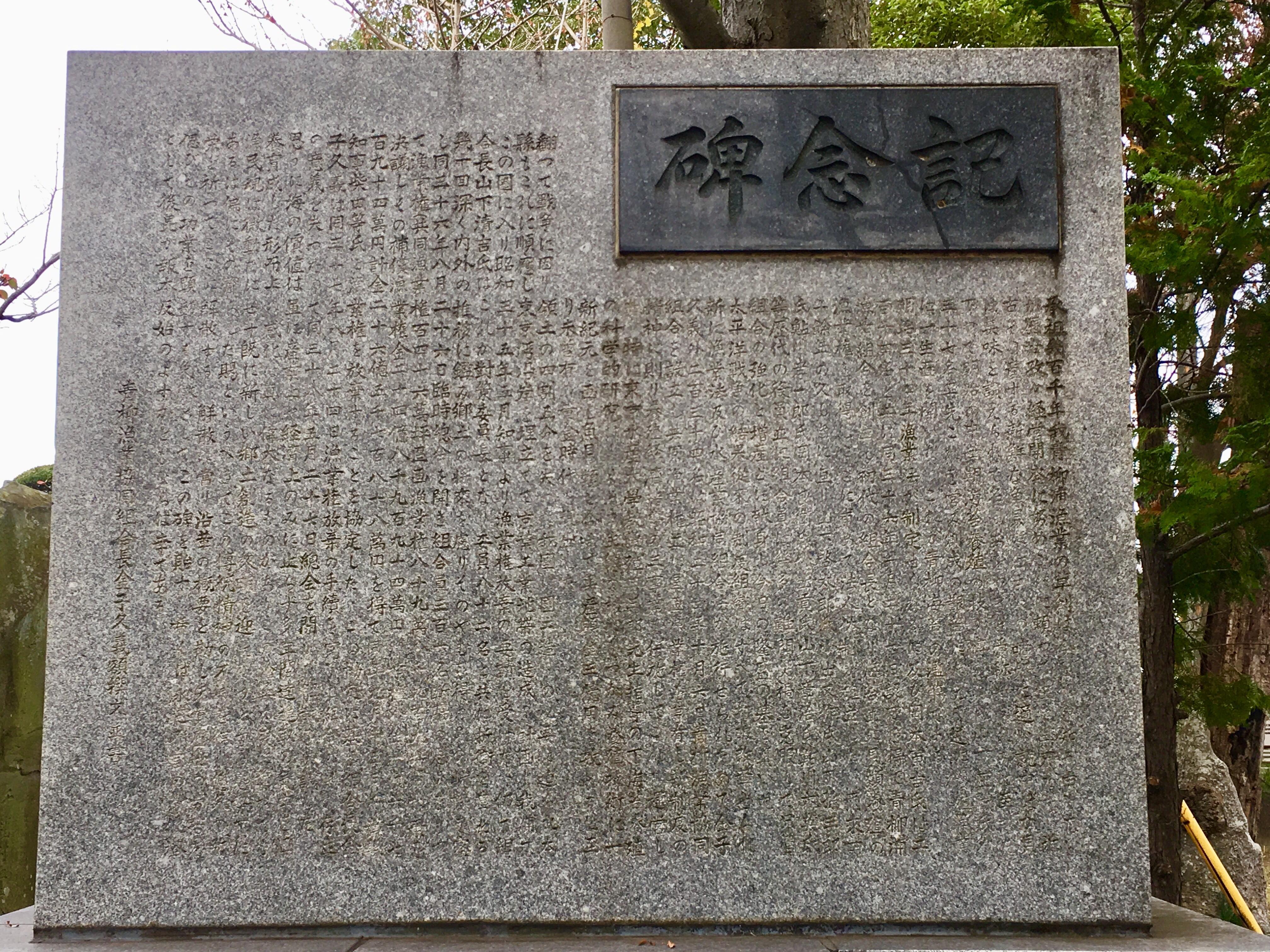 若宮八幡神社の建物その他
