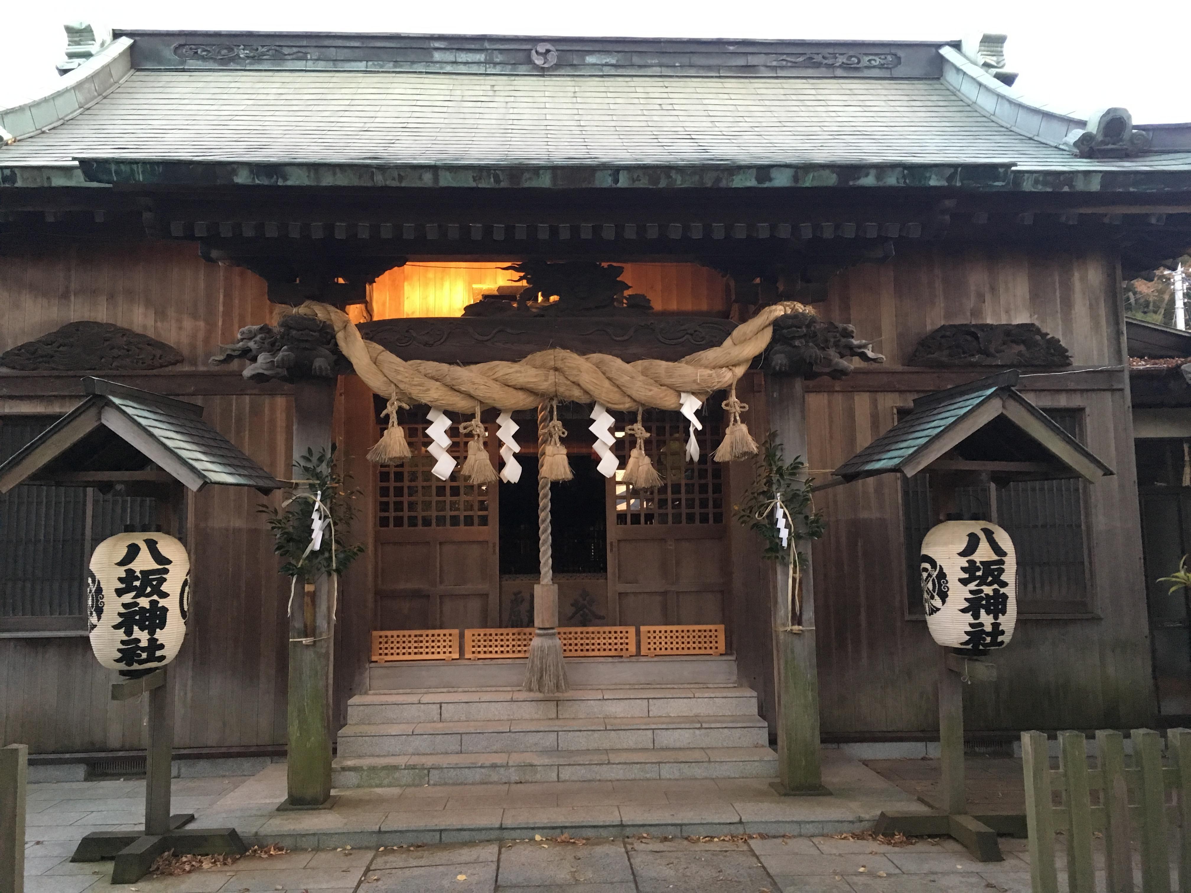 八坂神社の本殿・本堂(千葉県姉ケ崎駅)