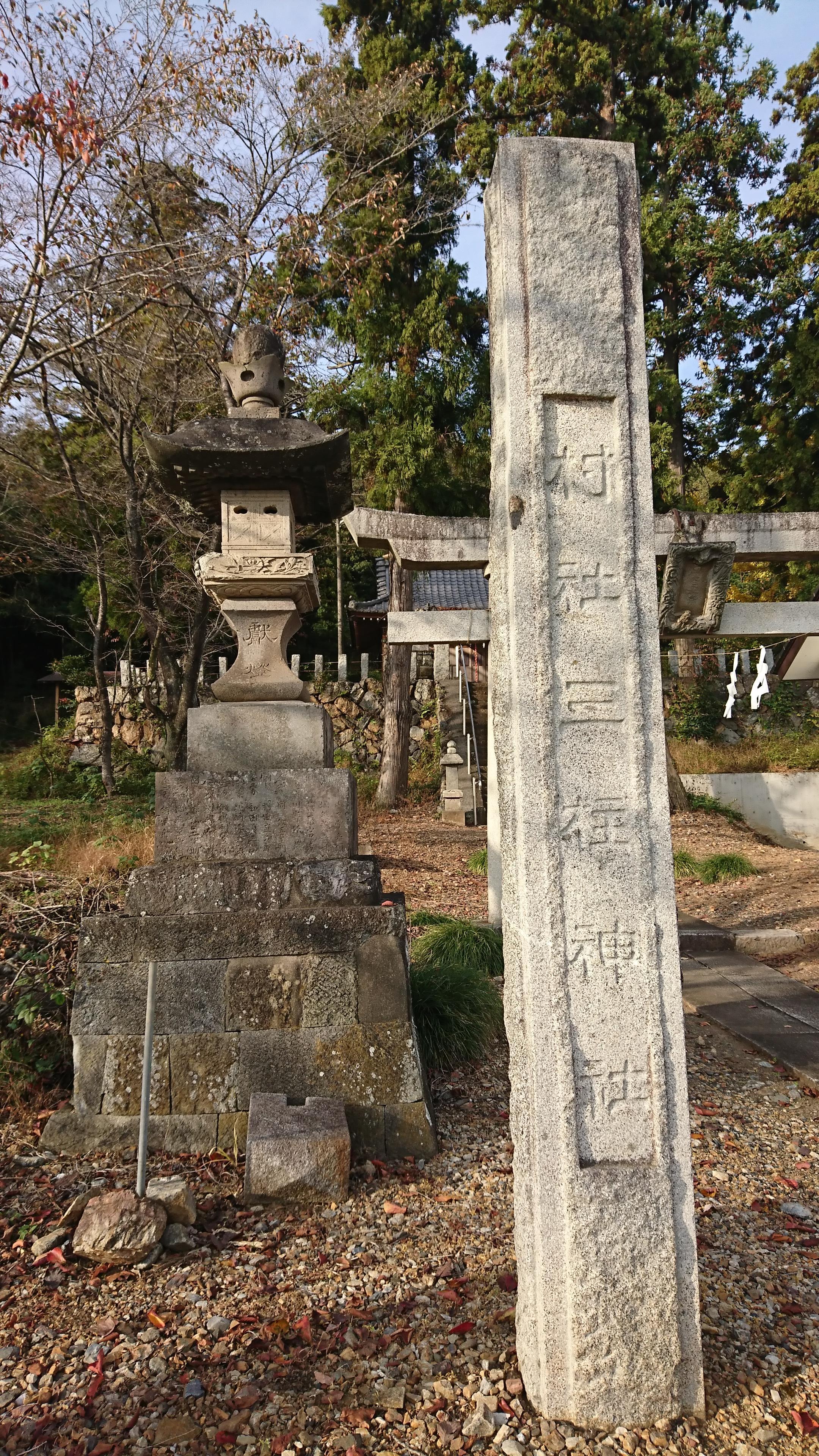 三柱神社の建物その他