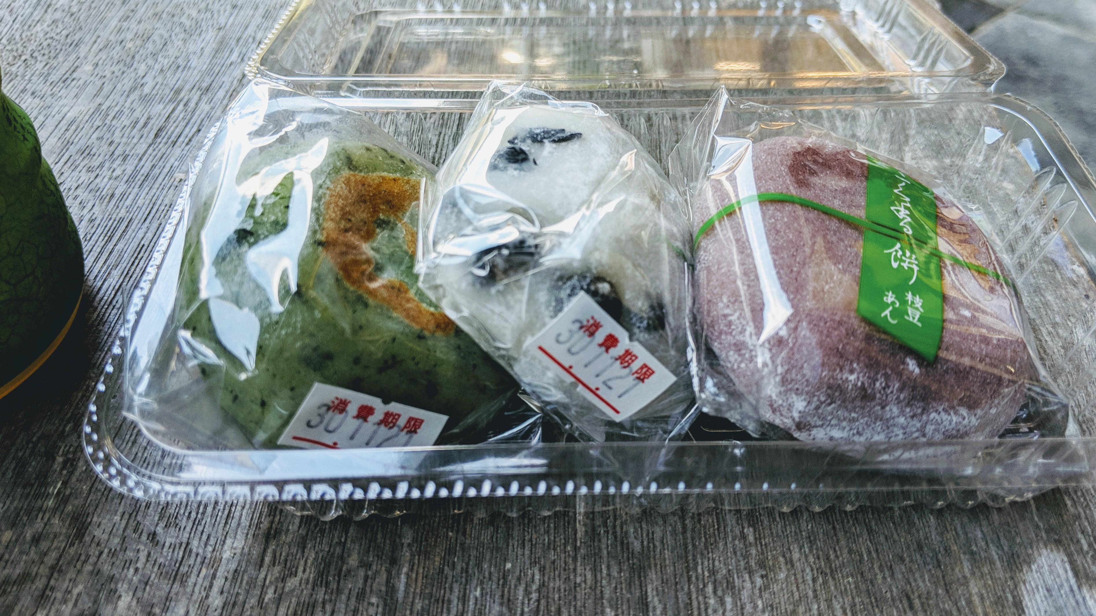 萬福寺の食事