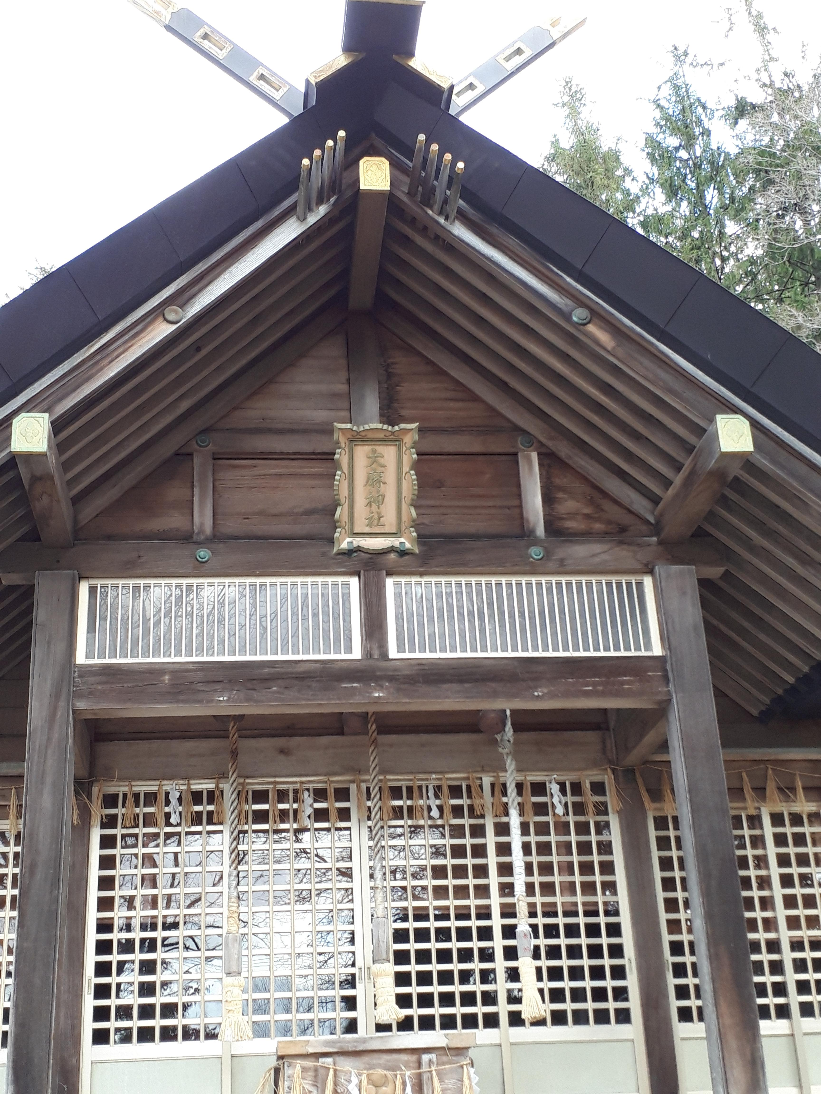 大麻神社の本殿