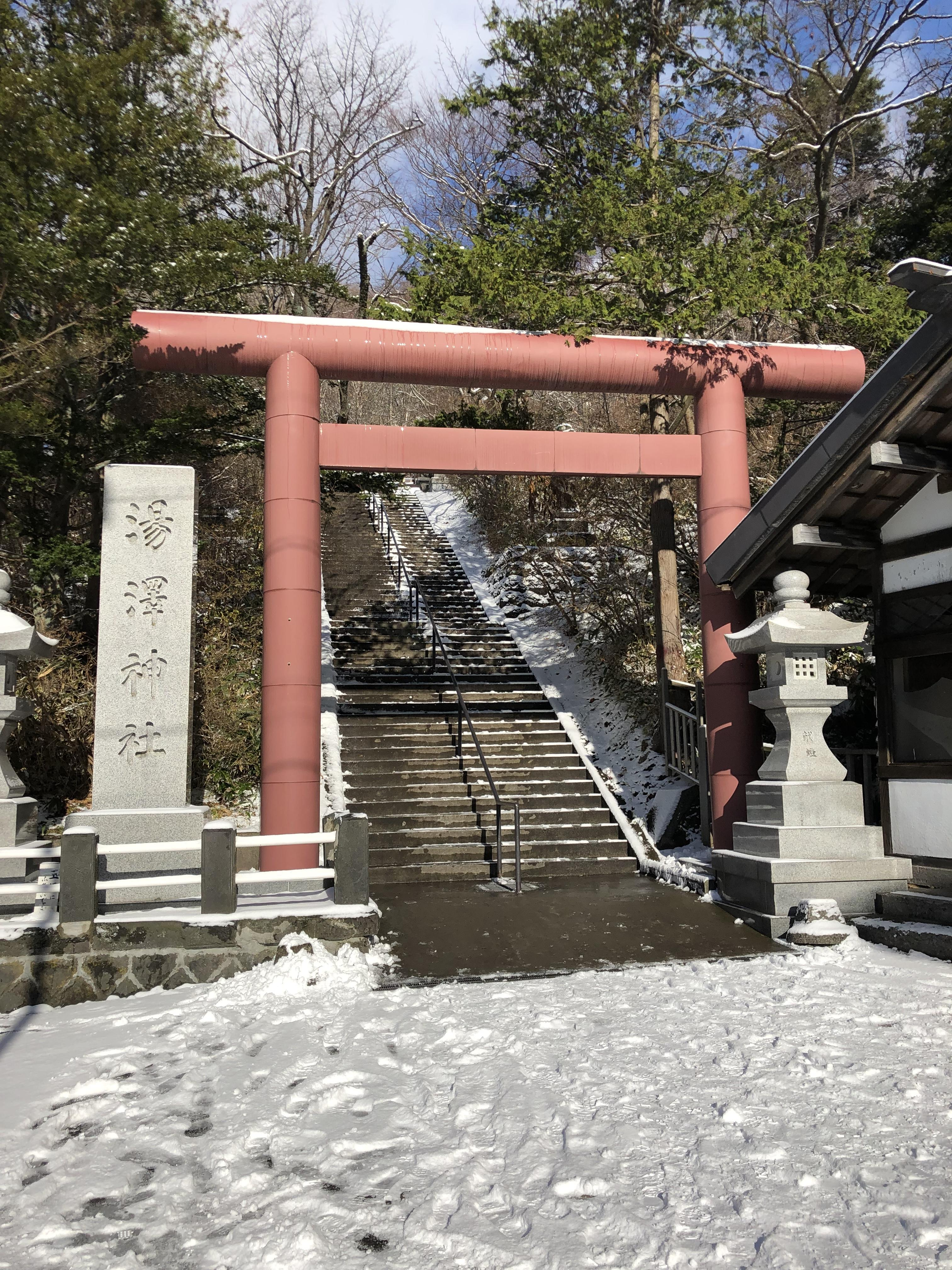 湯澤神社の鳥居