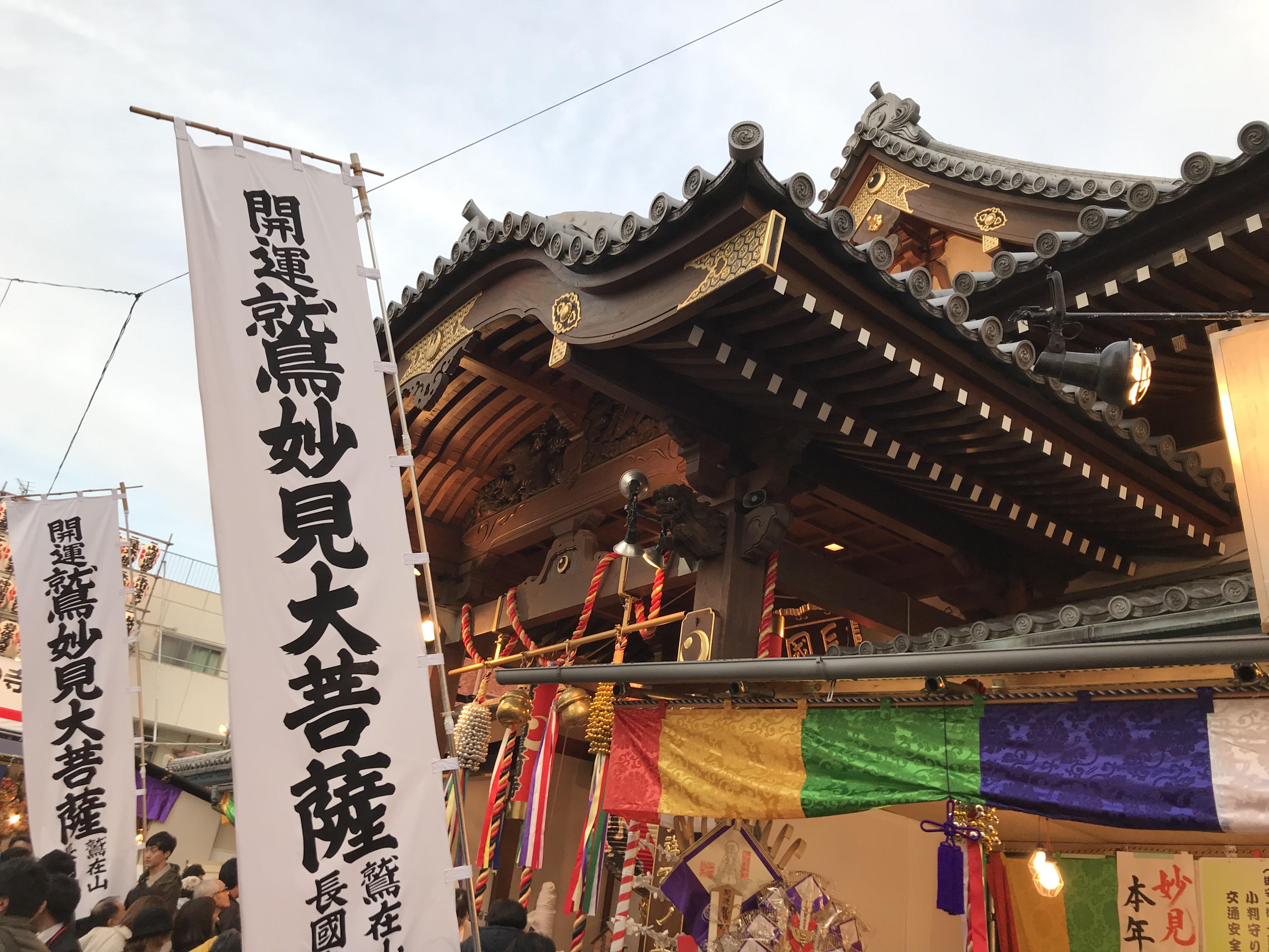 長國寺の建物その他