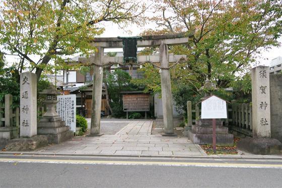 須賀神社の鳥居
