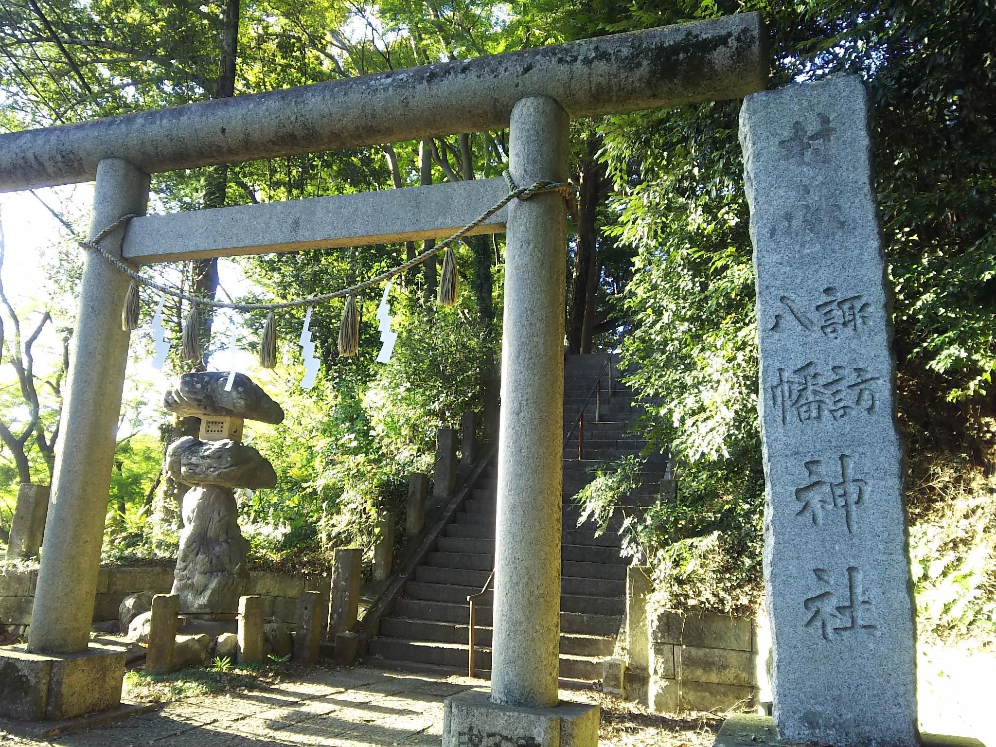 諏訪八幡神社の鳥居(埼玉県飯能駅)