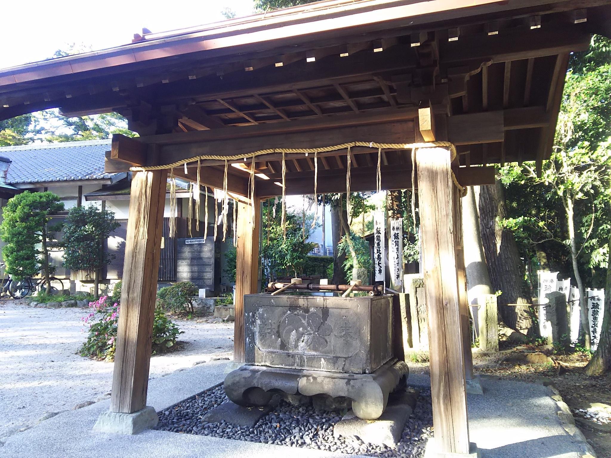 諏訪八幡神社の手水(埼玉県飯能駅)