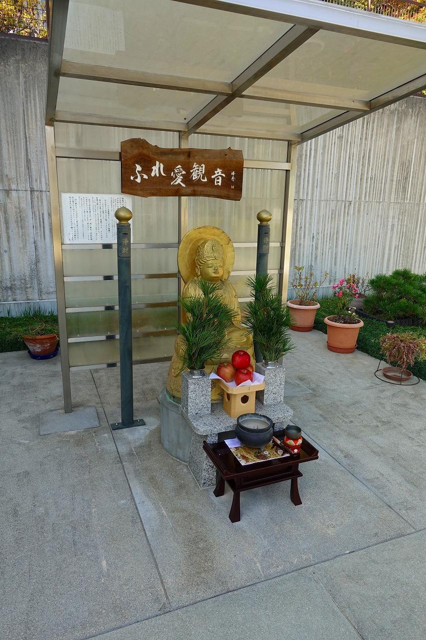 大師寺の建物その他