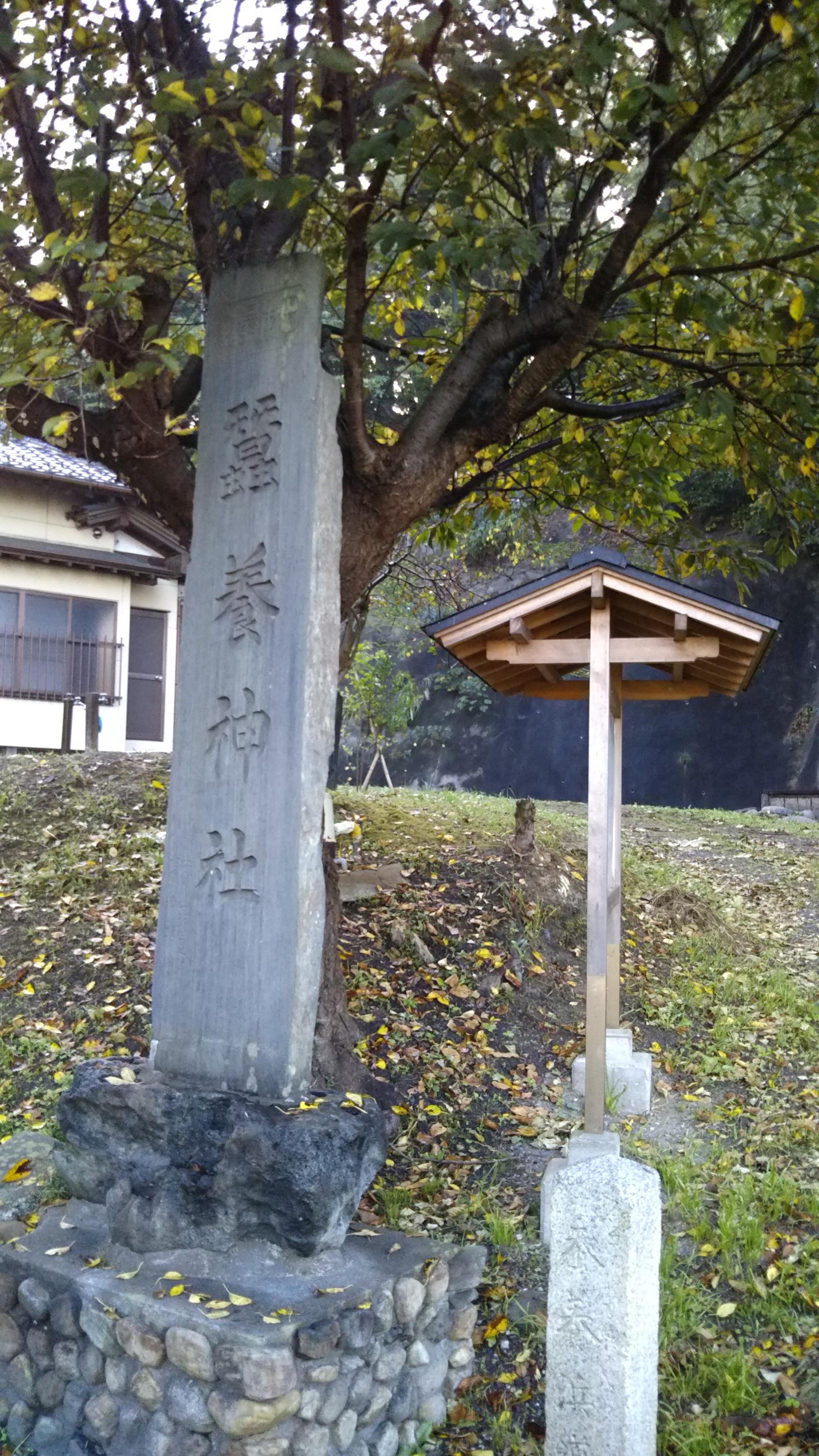 蠶養神社のその他建物(茨城県十王駅)