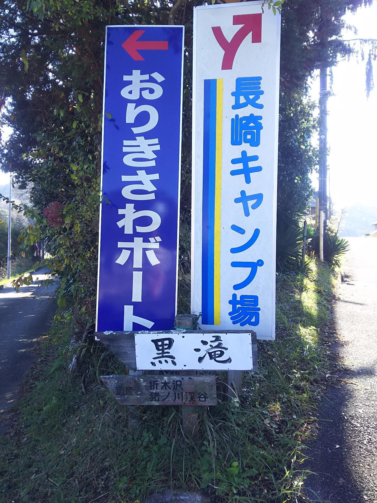 八坂神社の周辺(千葉県上総亀山駅)