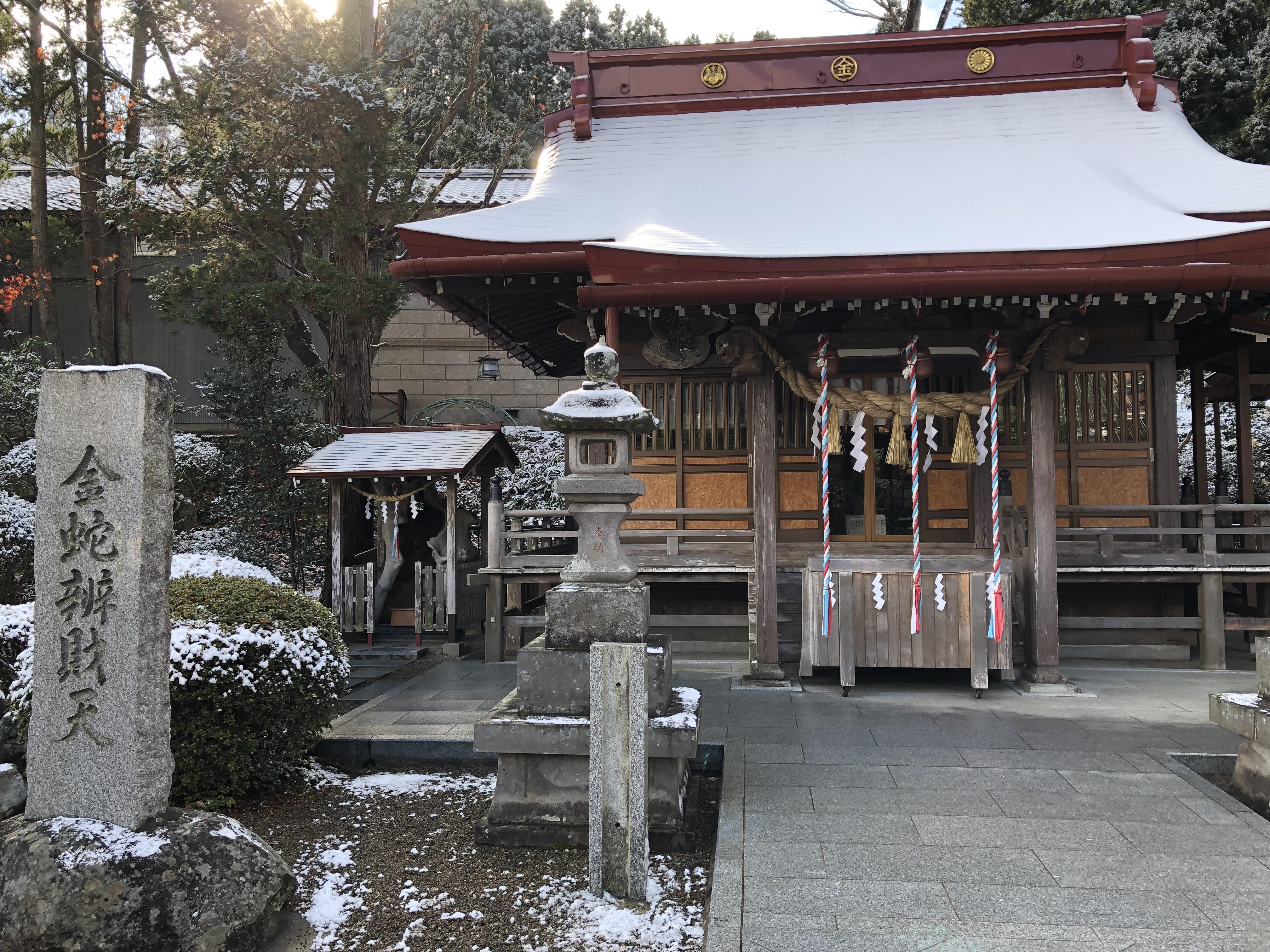 金蛇水神社の末社