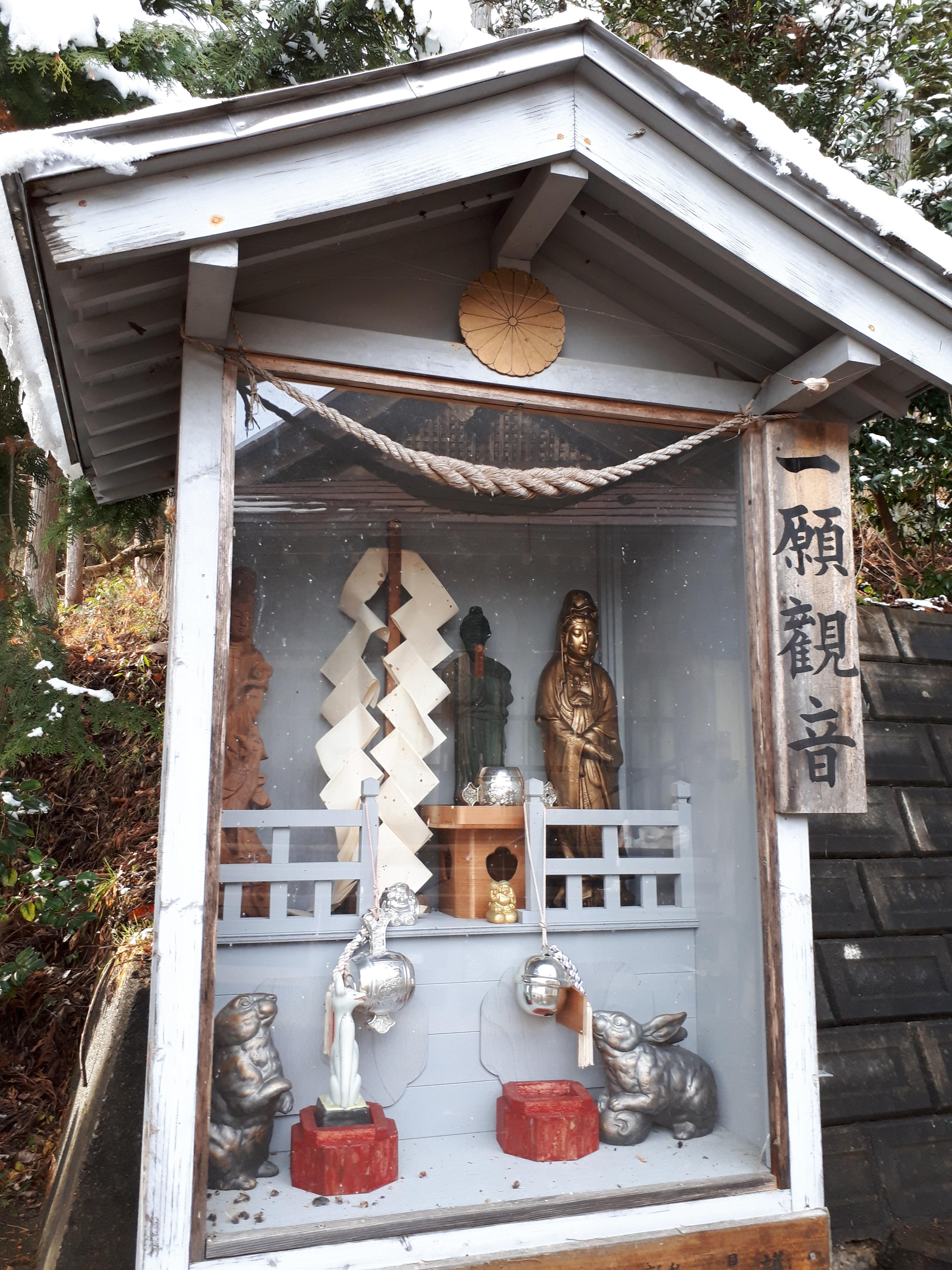駒形神社の末社