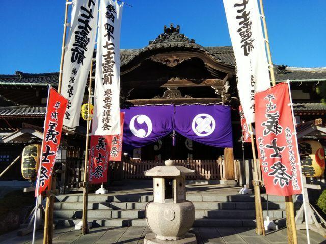 泉岳寺の本殿・本堂(東京都泉岳寺駅)
