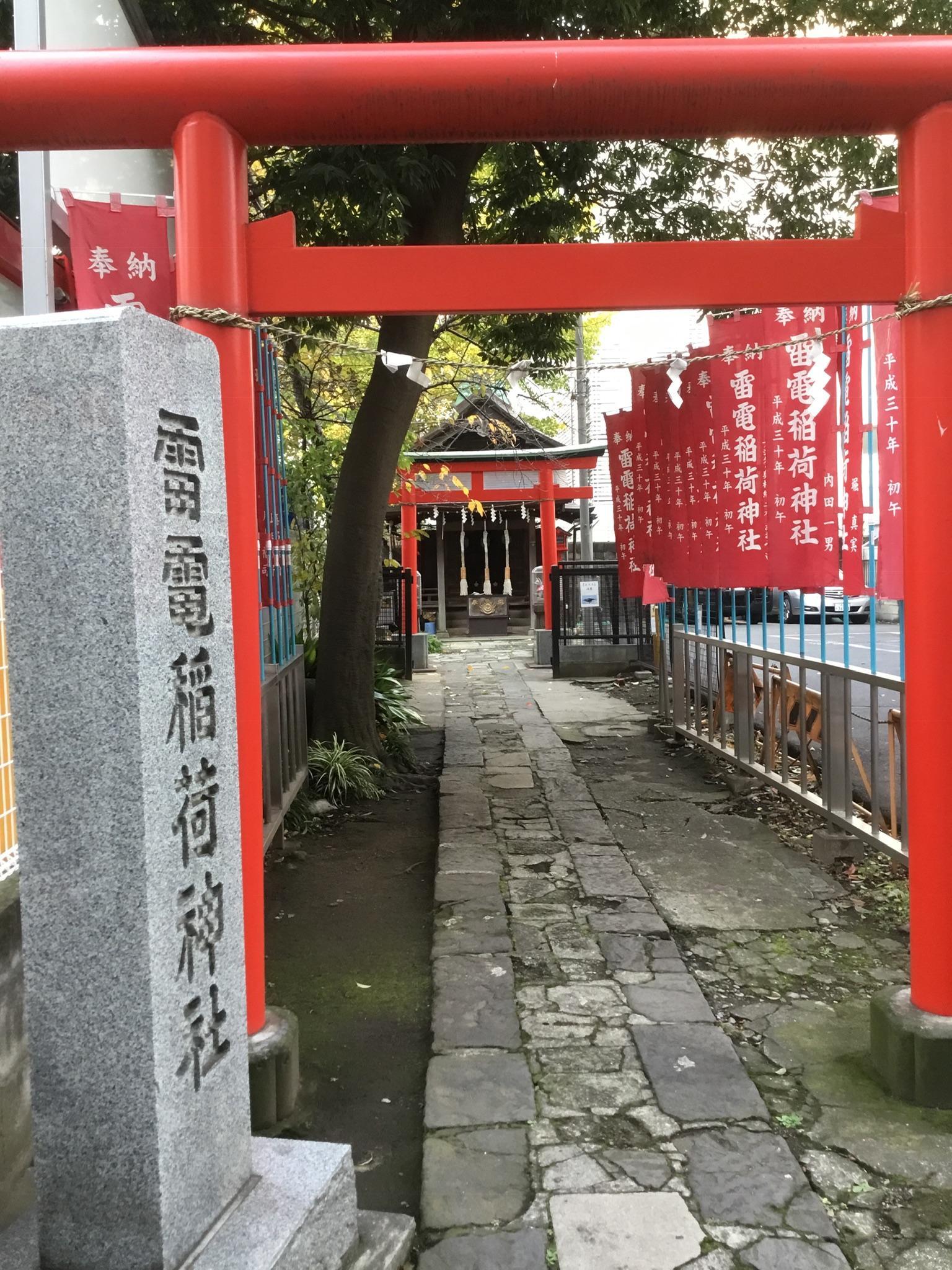 雷電稲荷神社の鳥居