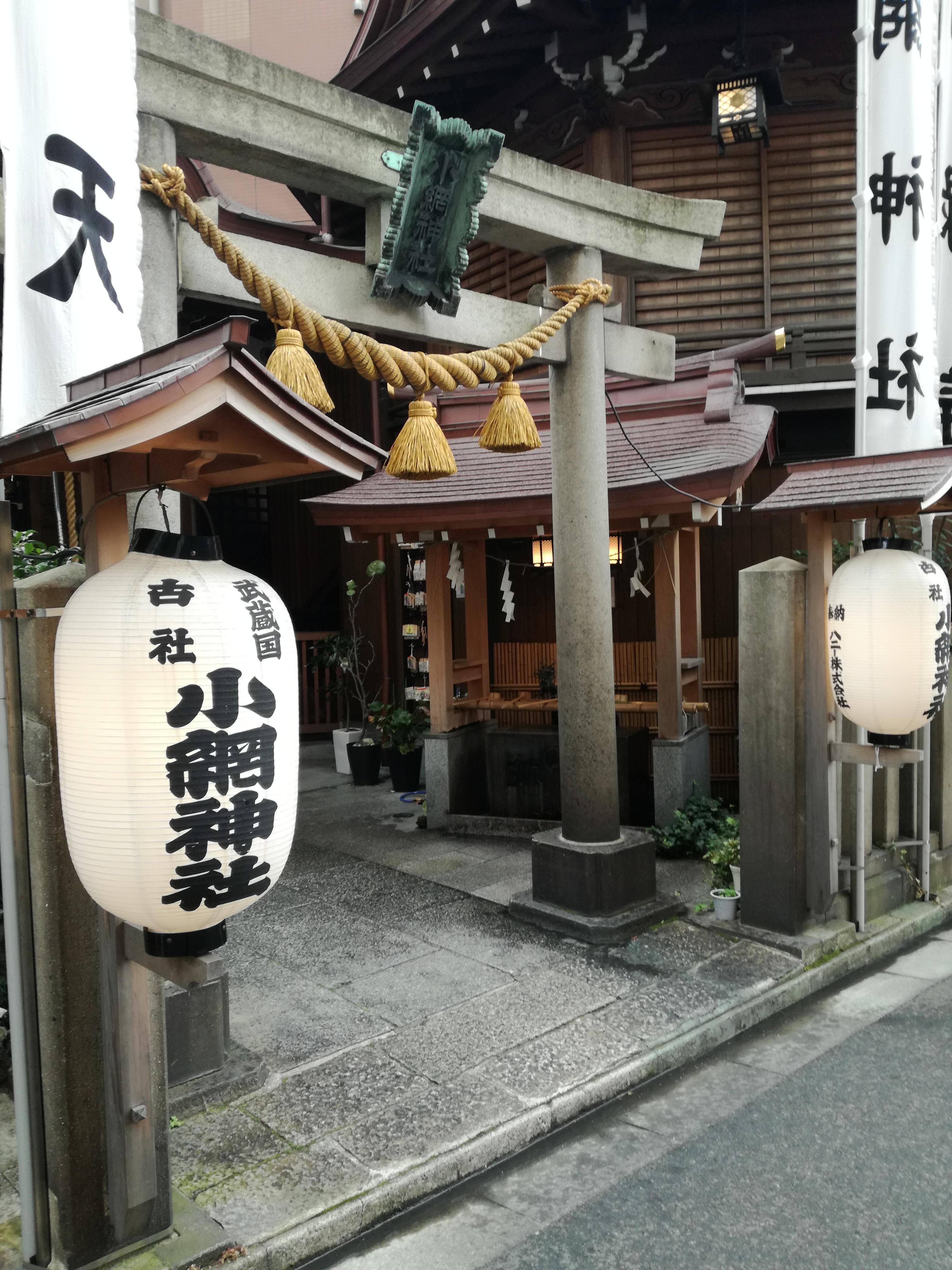 小網神社の境内・文化財