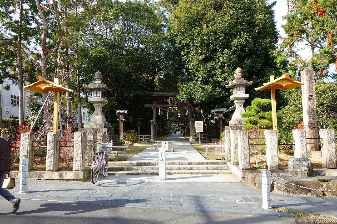 辛國神社の建物その他