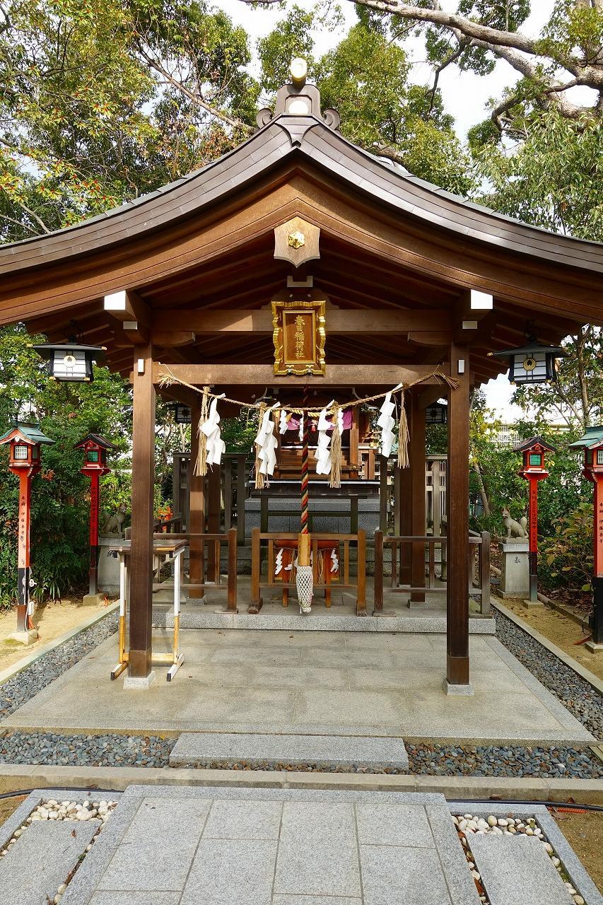 辛國神社の末社