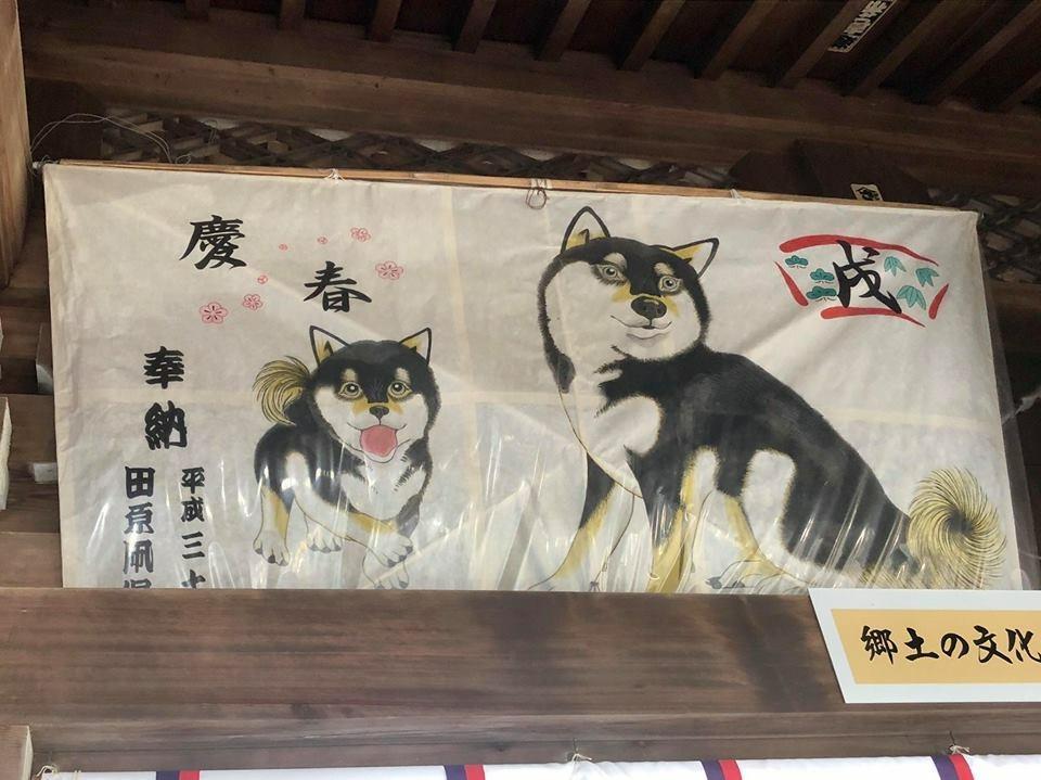 砥鹿神社(里宮)の芸術