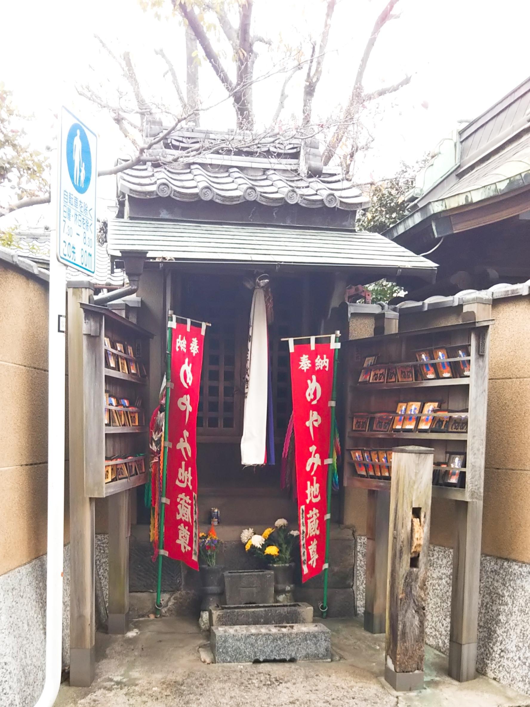 長円寺の本殿