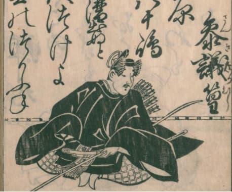 """""""小野篁"""""""