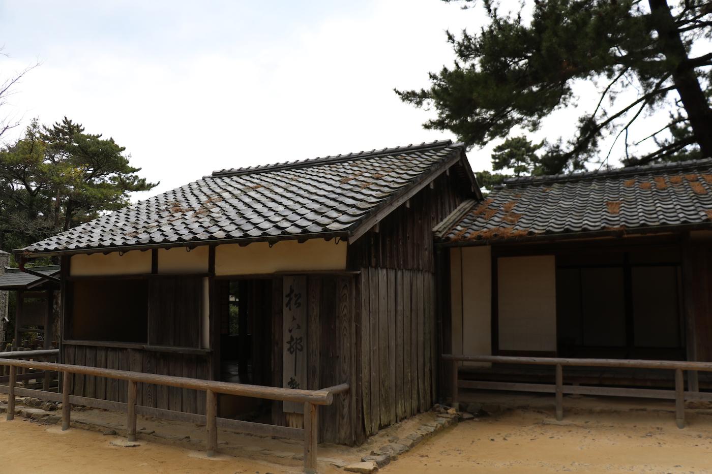 """""""松陰神社"""""""