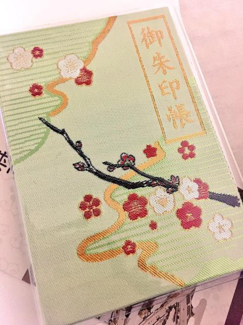 """太宰府天満宮の朱印帳"""