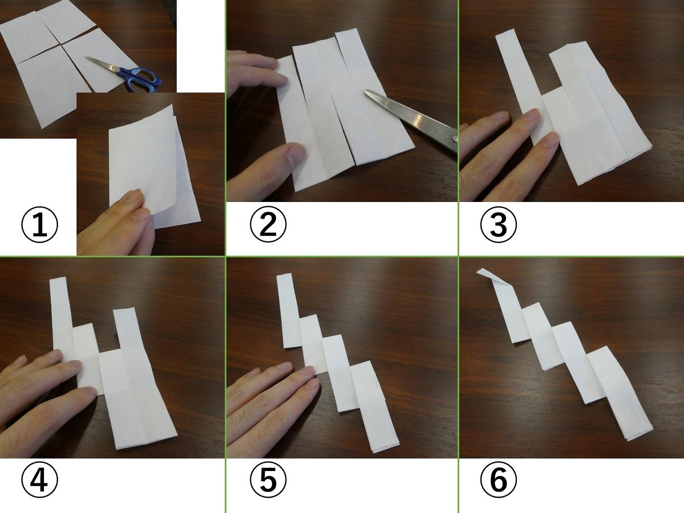 紙垂の作り方
