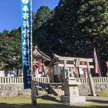"""""""宮崎神社神主さんアイコン"""""""