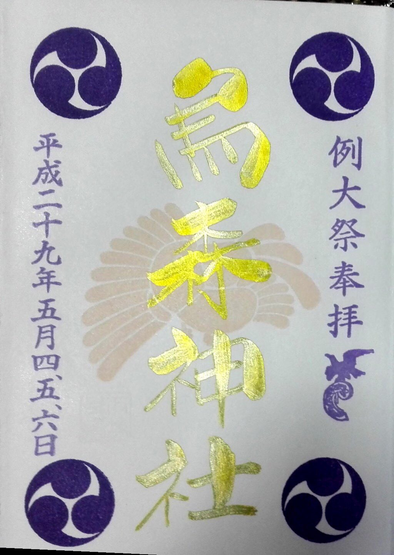 """""""觀音寺"""""""
