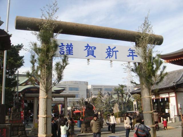 """羽田神社初詣"""