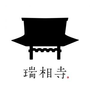 瑞相寺(ずいそうじ)さんのプロフィール画像