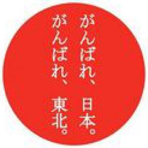 yokkoさんのプロフィール画像